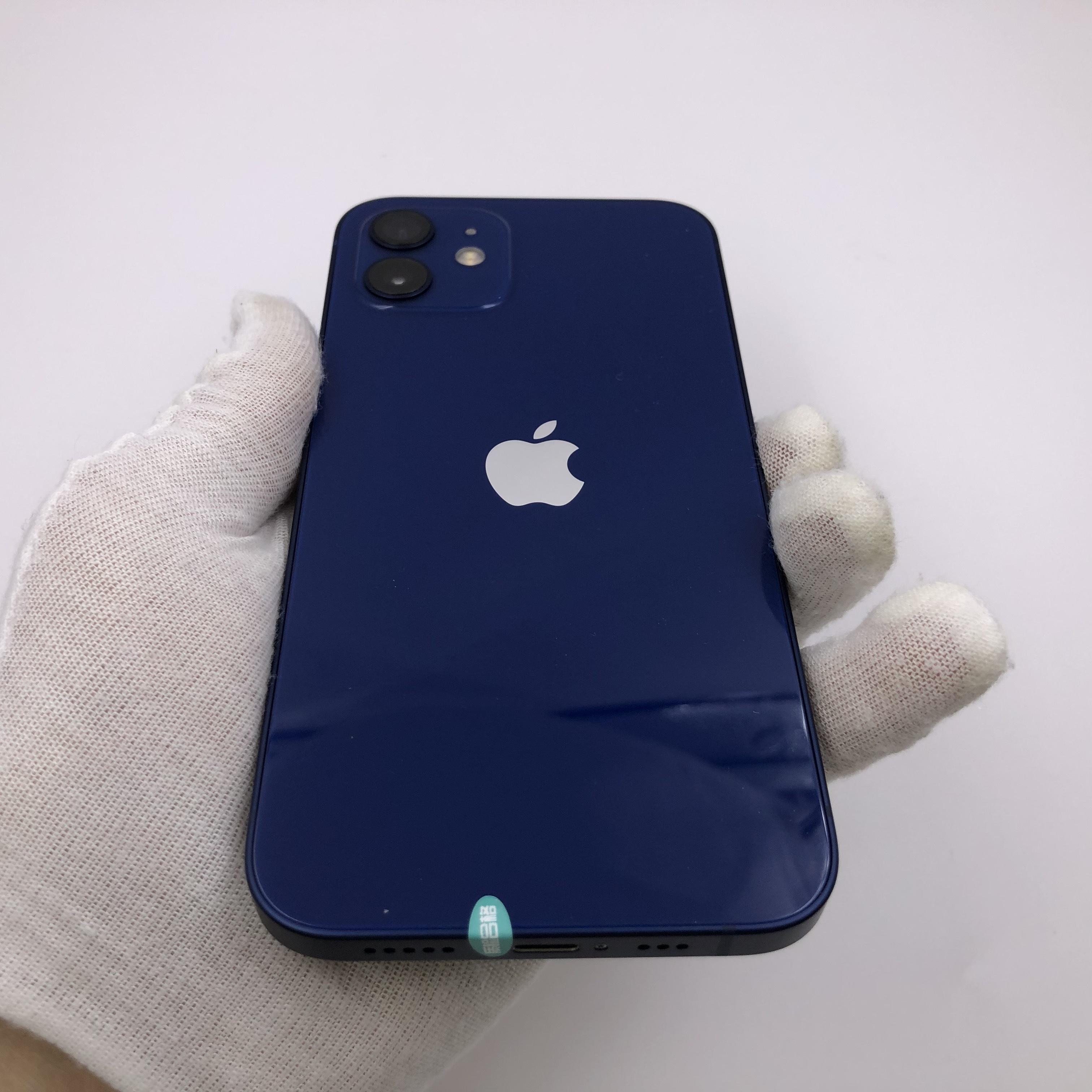 苹果【iPhone 12】5G全网通 蓝色 64G 国行 99新