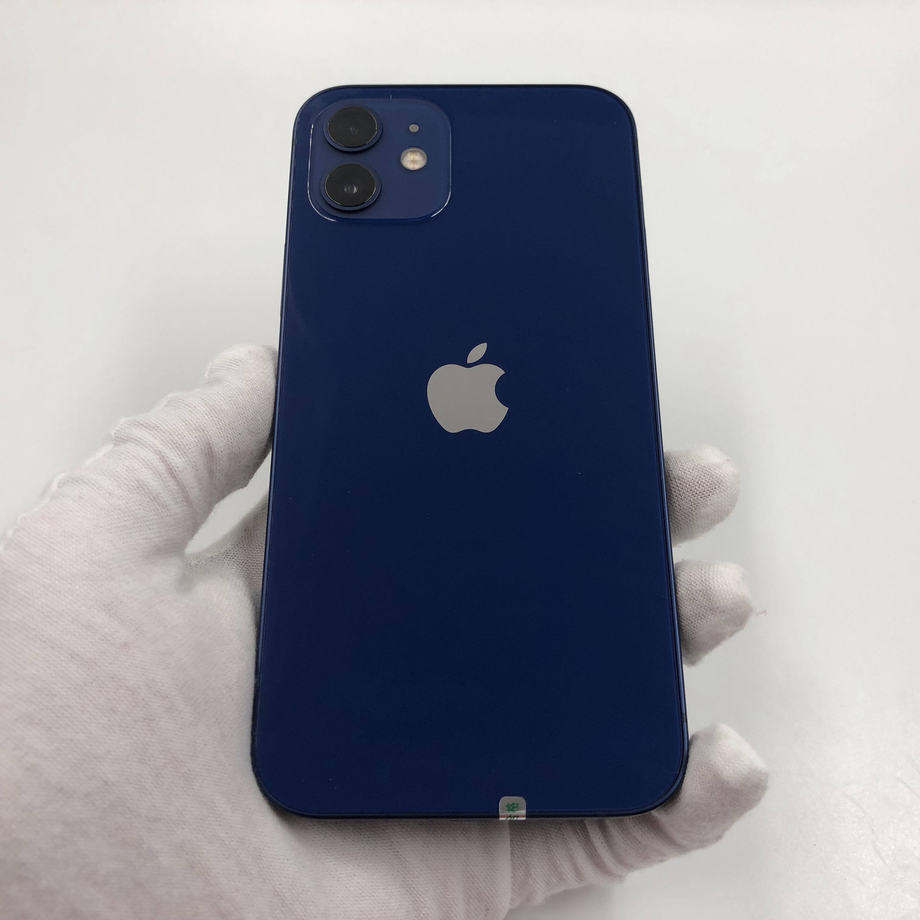 苹果【iPhone 12】5G全网通 蓝色 256G 国行 95新 真机实拍官保2021-11-10