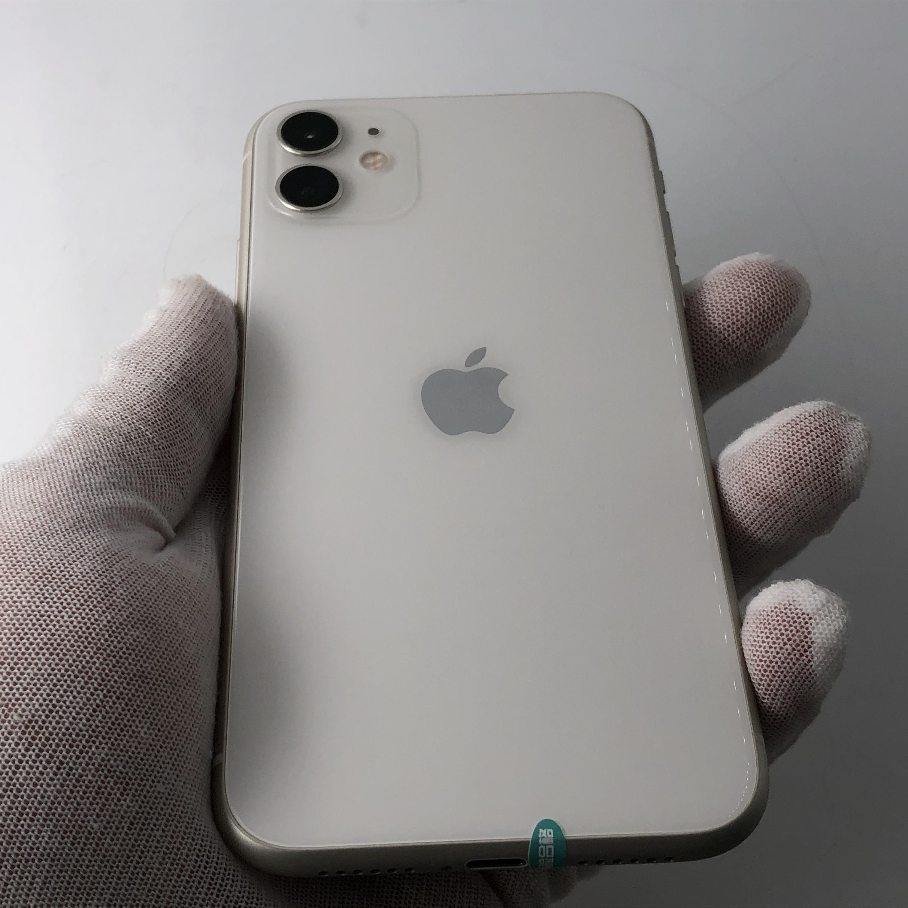 苹果【iPhone 11】4G全网通 白色 128G 国行 95新