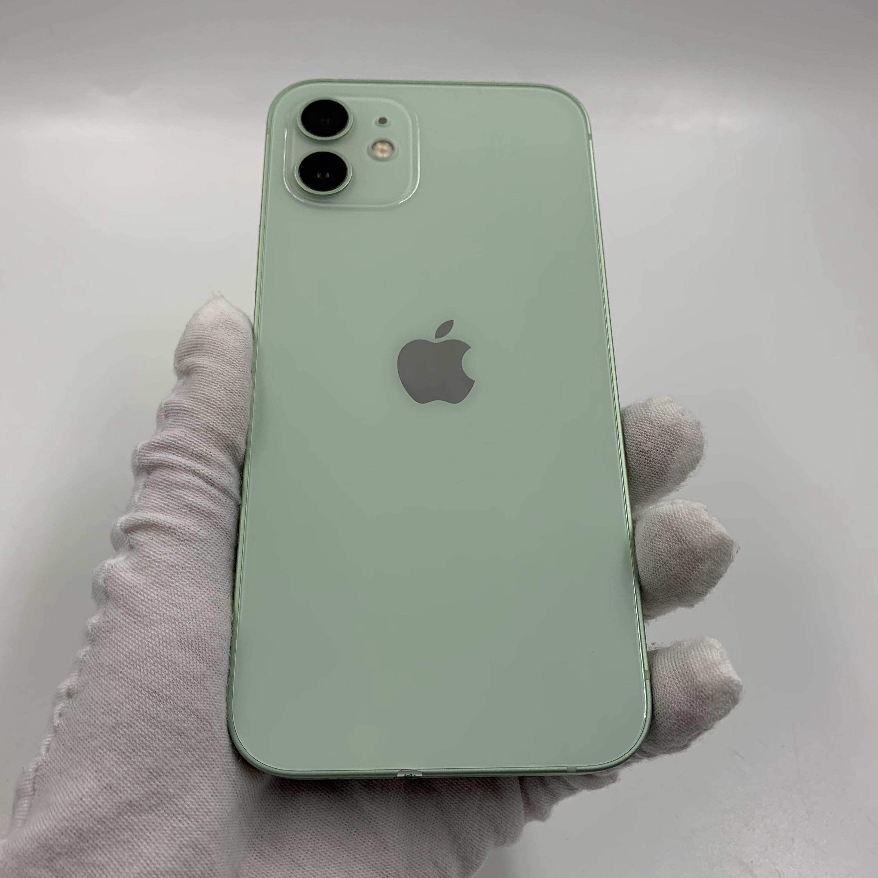 苹果【iPhone 12】5G全网通 绿色 64G 国行 99新 真机实拍保修2022-07-14