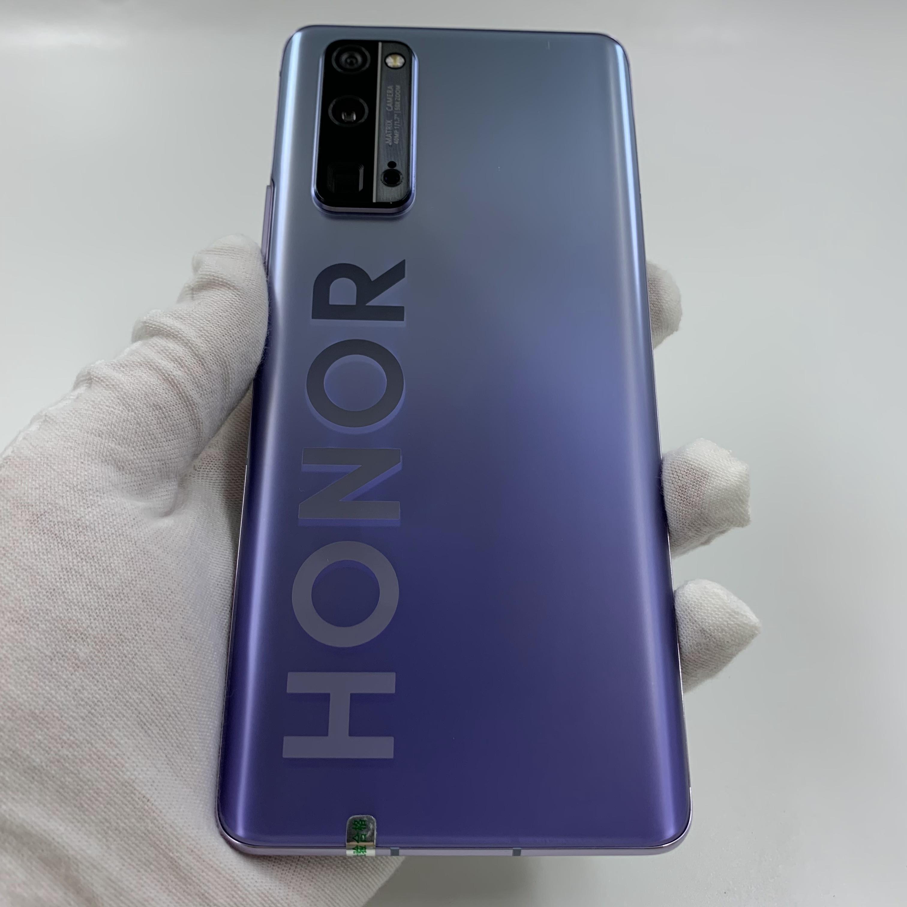 荣耀【荣耀 30 Pro 5G】5G全网通 钛空银 8G/256G 国行 8成新 真机实拍