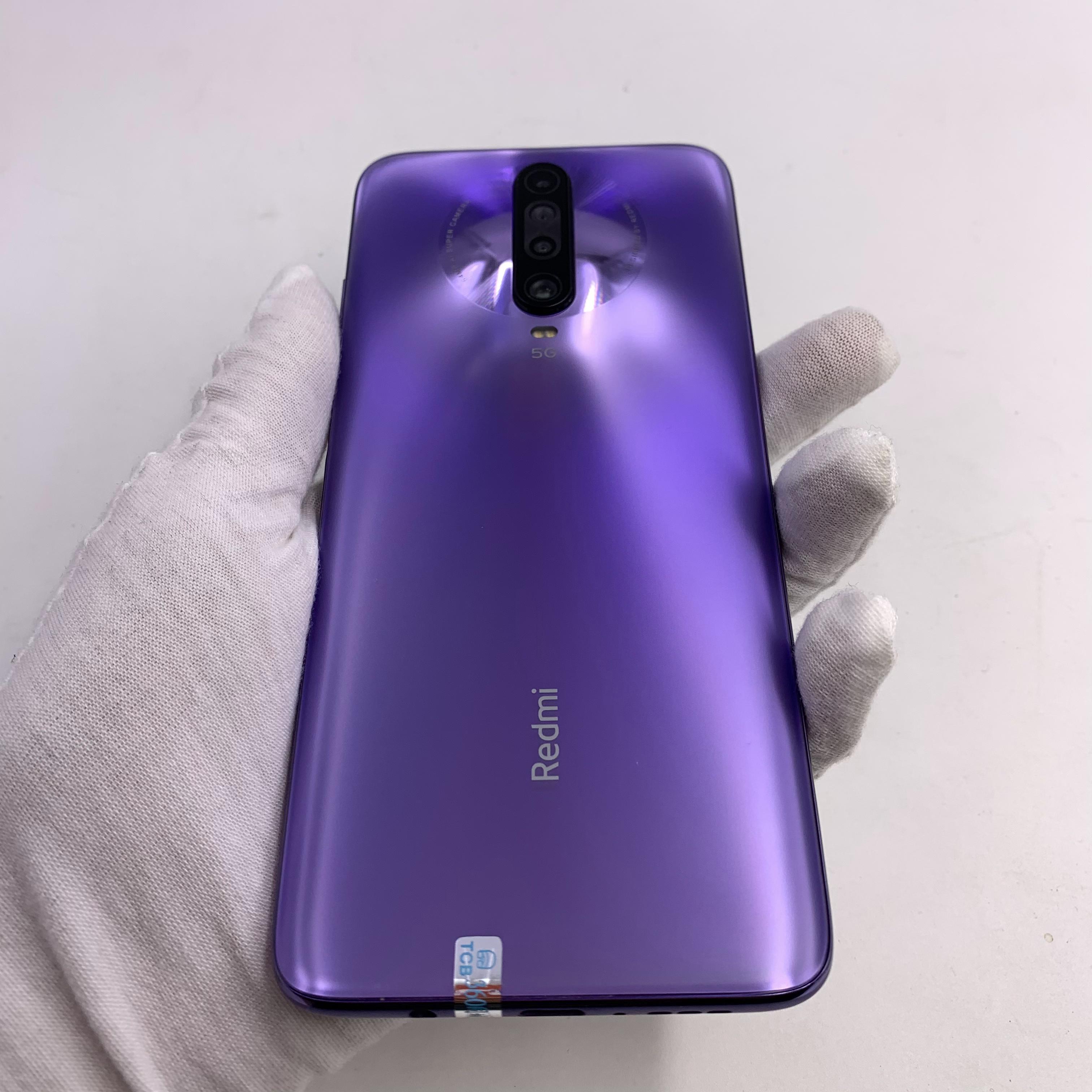 小米【Redmi K30 4G】4G全网通 紫玉幻境 8G/128G 国行 95新
