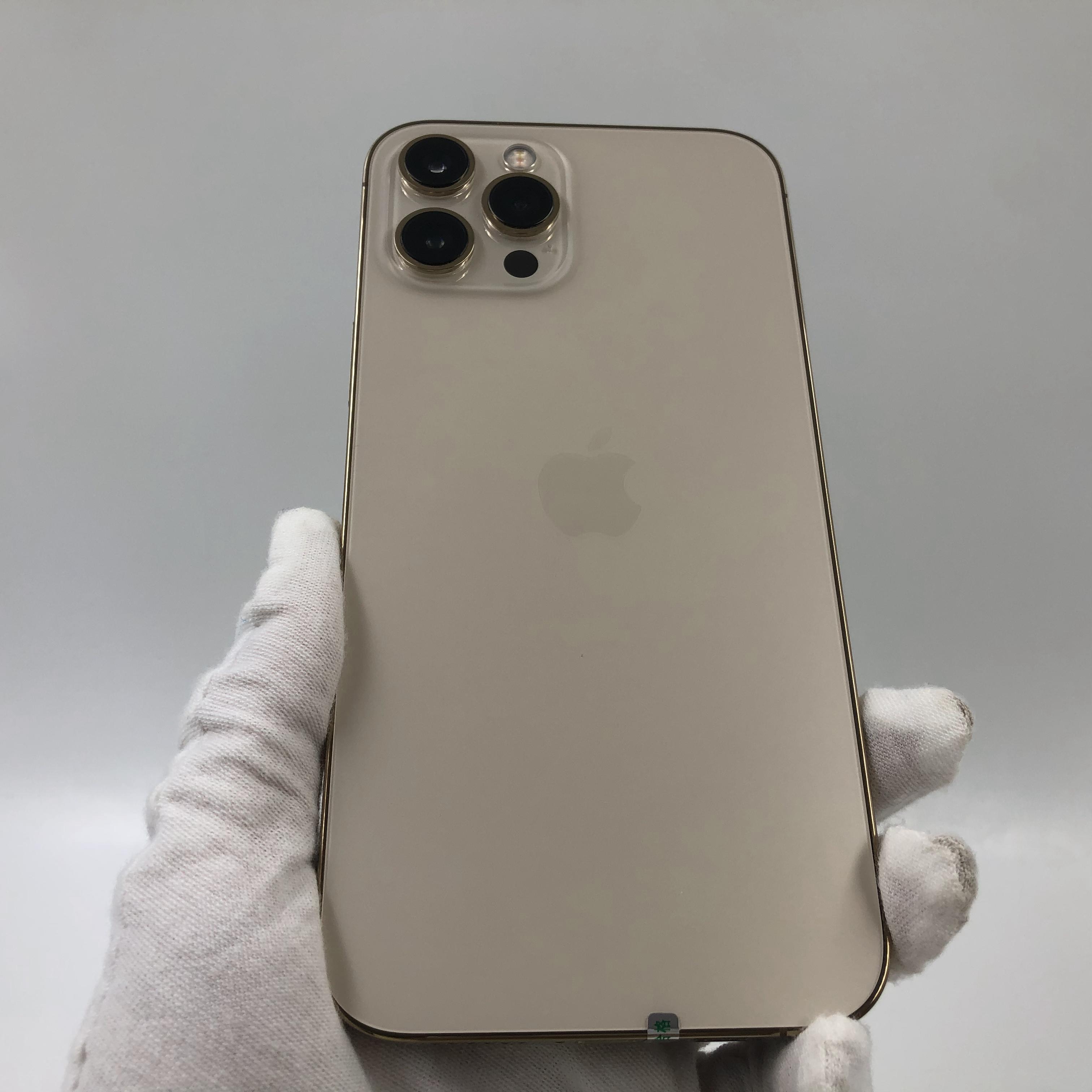 苹果【iPhone 12 Pro Max】5G全网通 金色 256G 国行 95新 真机实拍官保2022-01-19