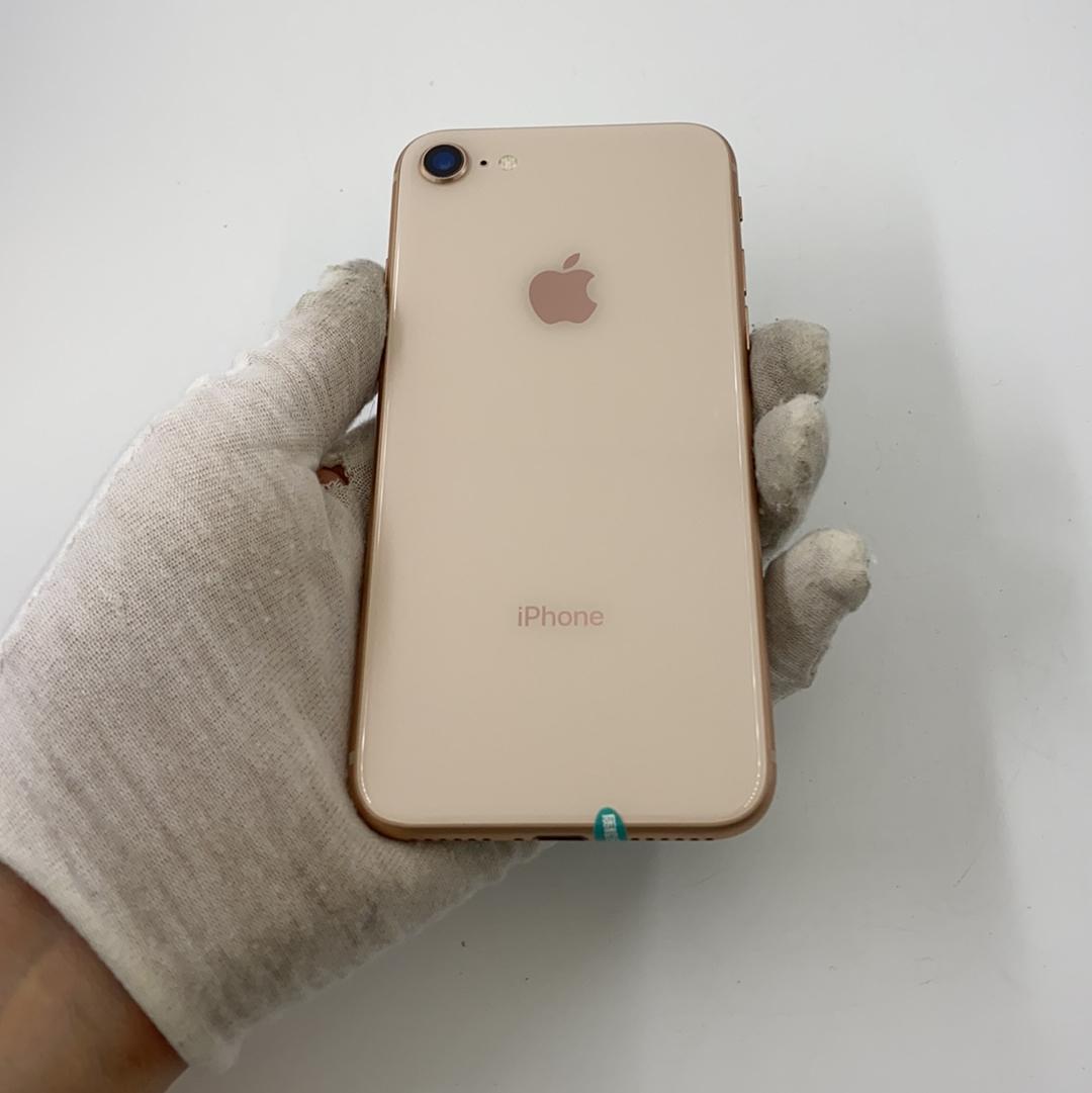苹果【iPhone 8】99新