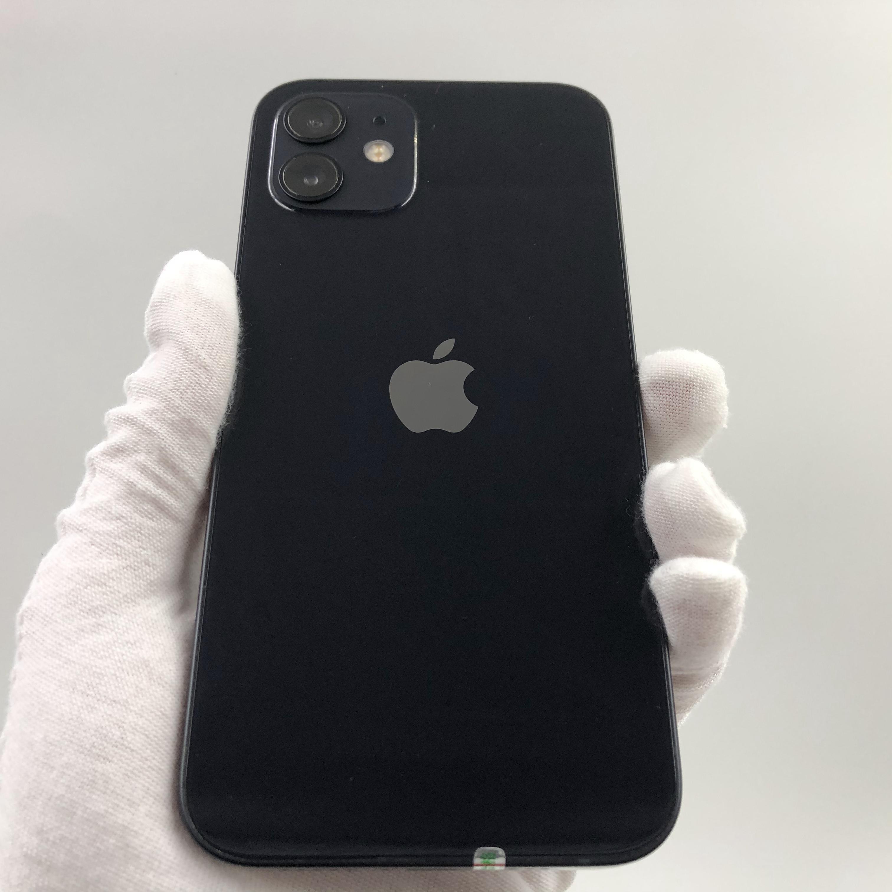 苹果【iPhone 12】5G全网通 黑色 64G 国行 9成新 真机实拍官保2021-11-12