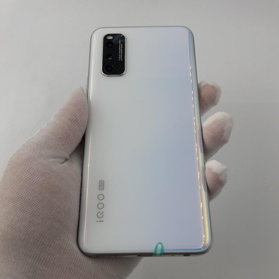 vivo【iQOO Neo3 5G】5G全网通 青空蓝 8G/128G 国行 95新
