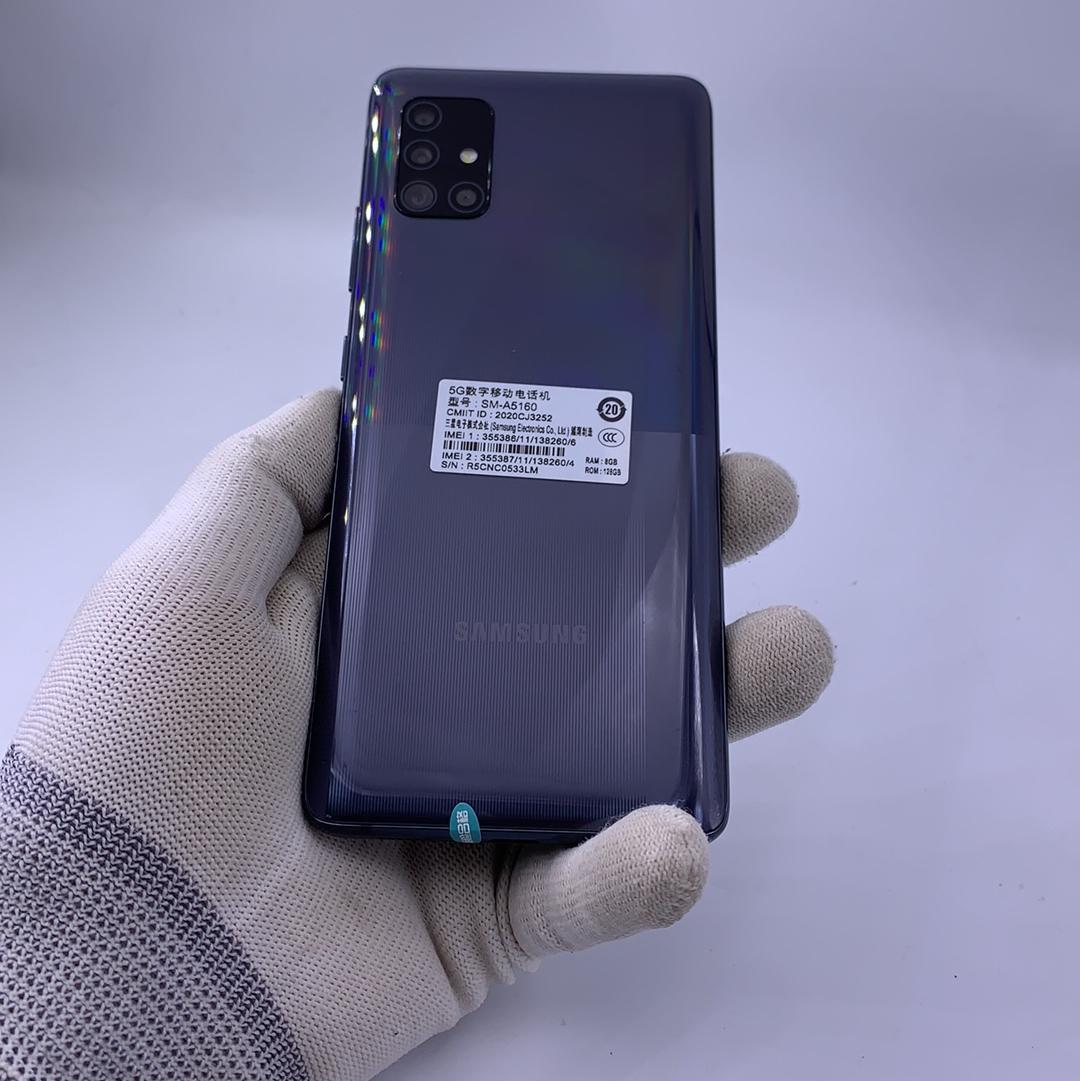 三星【Galaxy A51 5G】95新