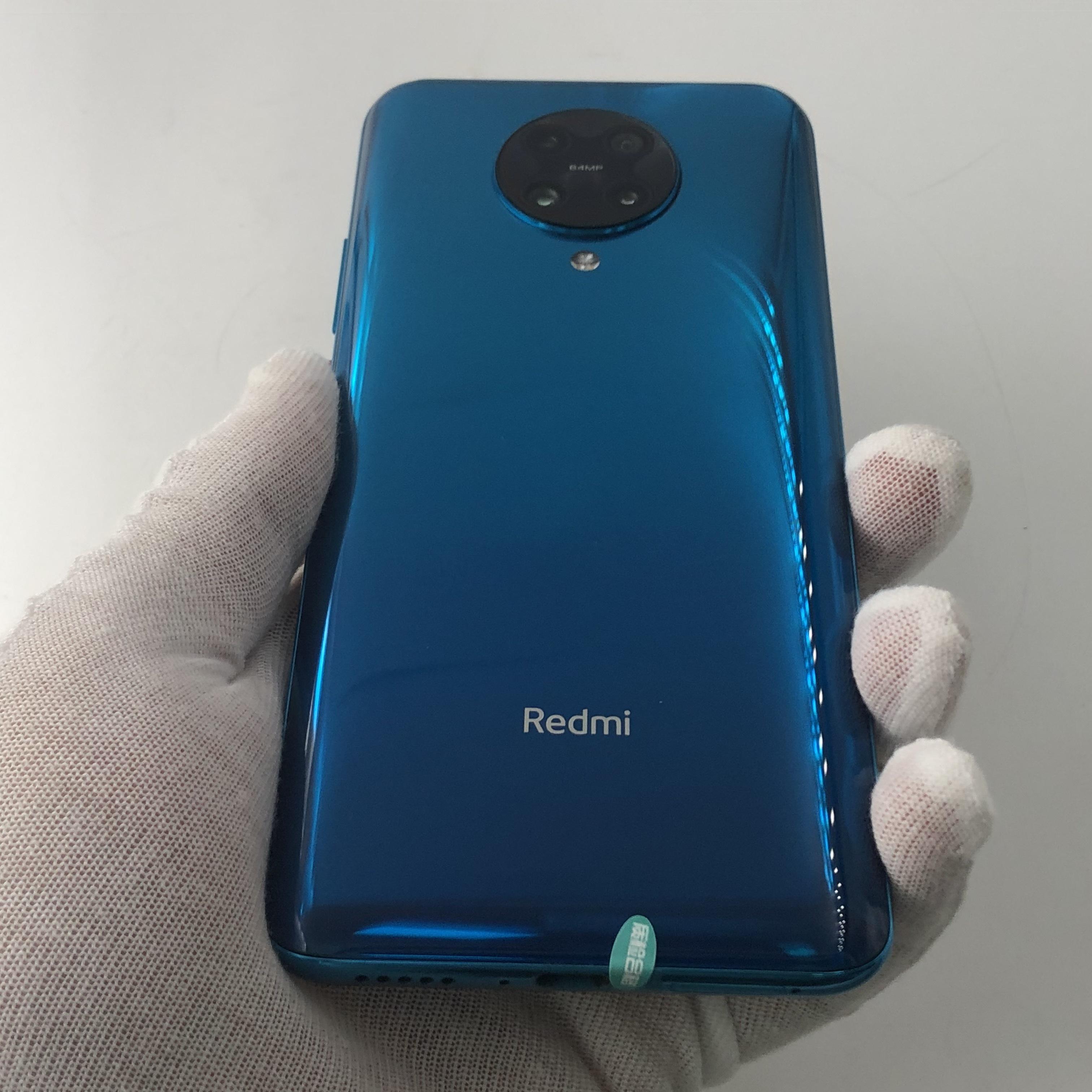 小米【Redmi k30 Pro 5G】5G全网通 天际蓝 12G/128G 国行 95新