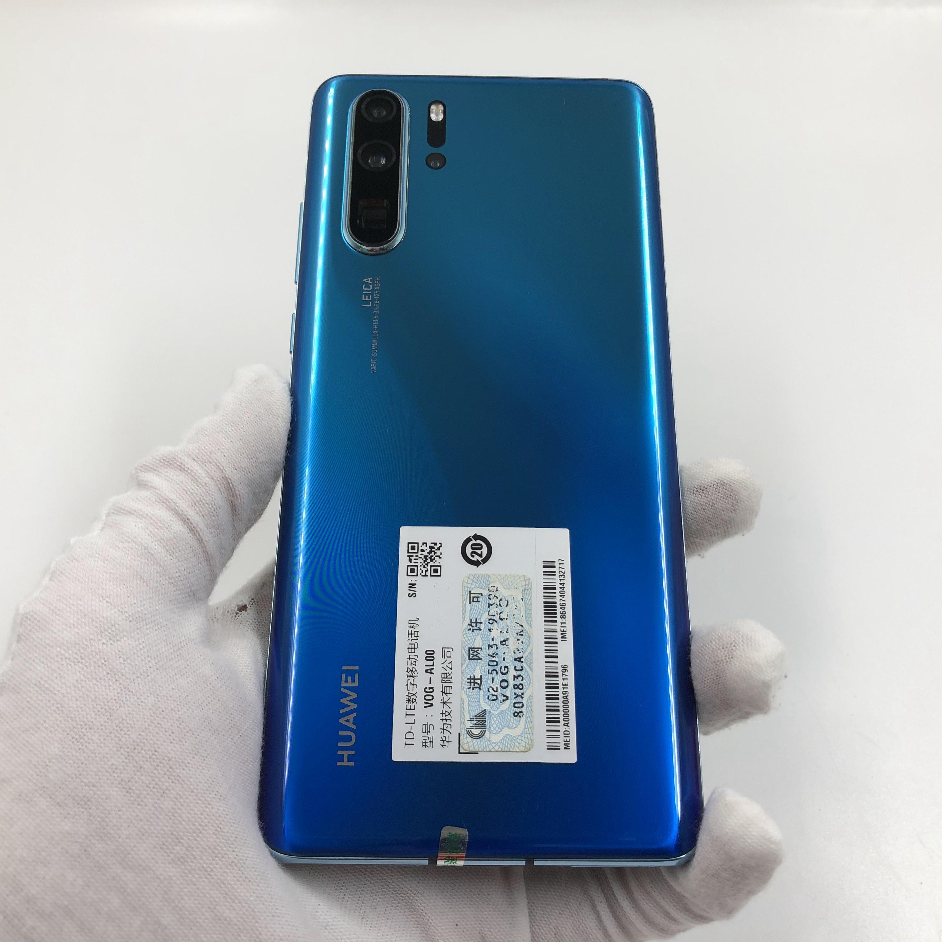 华为【P30 Pro】4G全网通 极光色 8G/128G 国行 8成新 真机实拍
