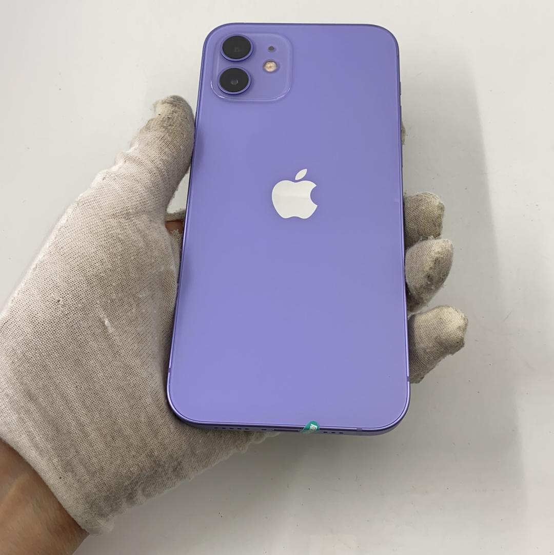 苹果【iPhone 12】5G全网通 紫色 128G 国行 99新