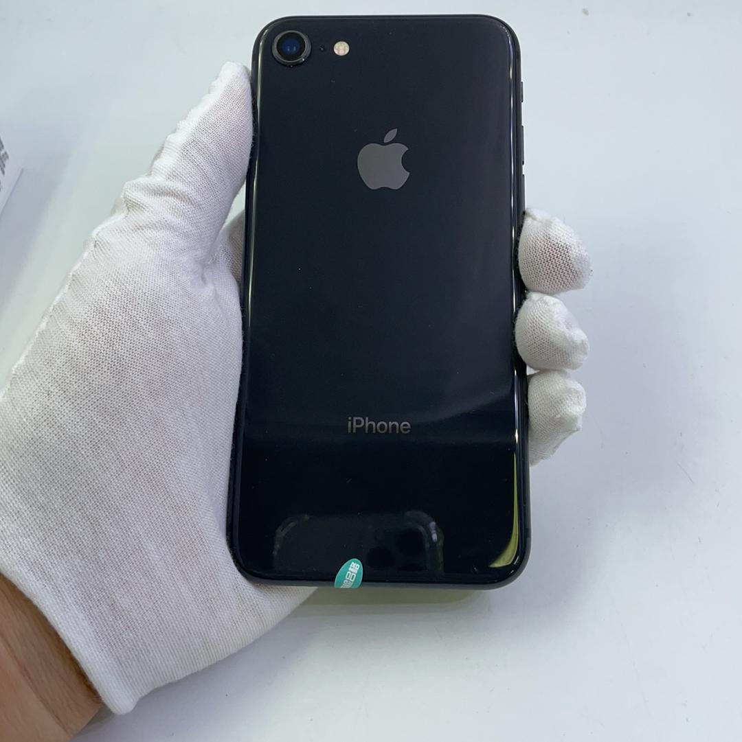 苹果【iPhone 8】4G全网通 深空灰 64G 国行 8成新