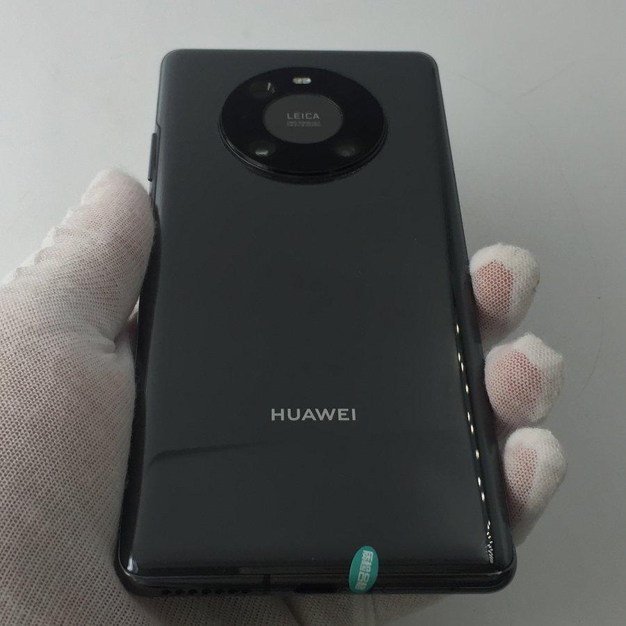 华为【Mate 40 Pro+ 5G】5G全网通 陶瓷黑 12G/256G 国行 9成新