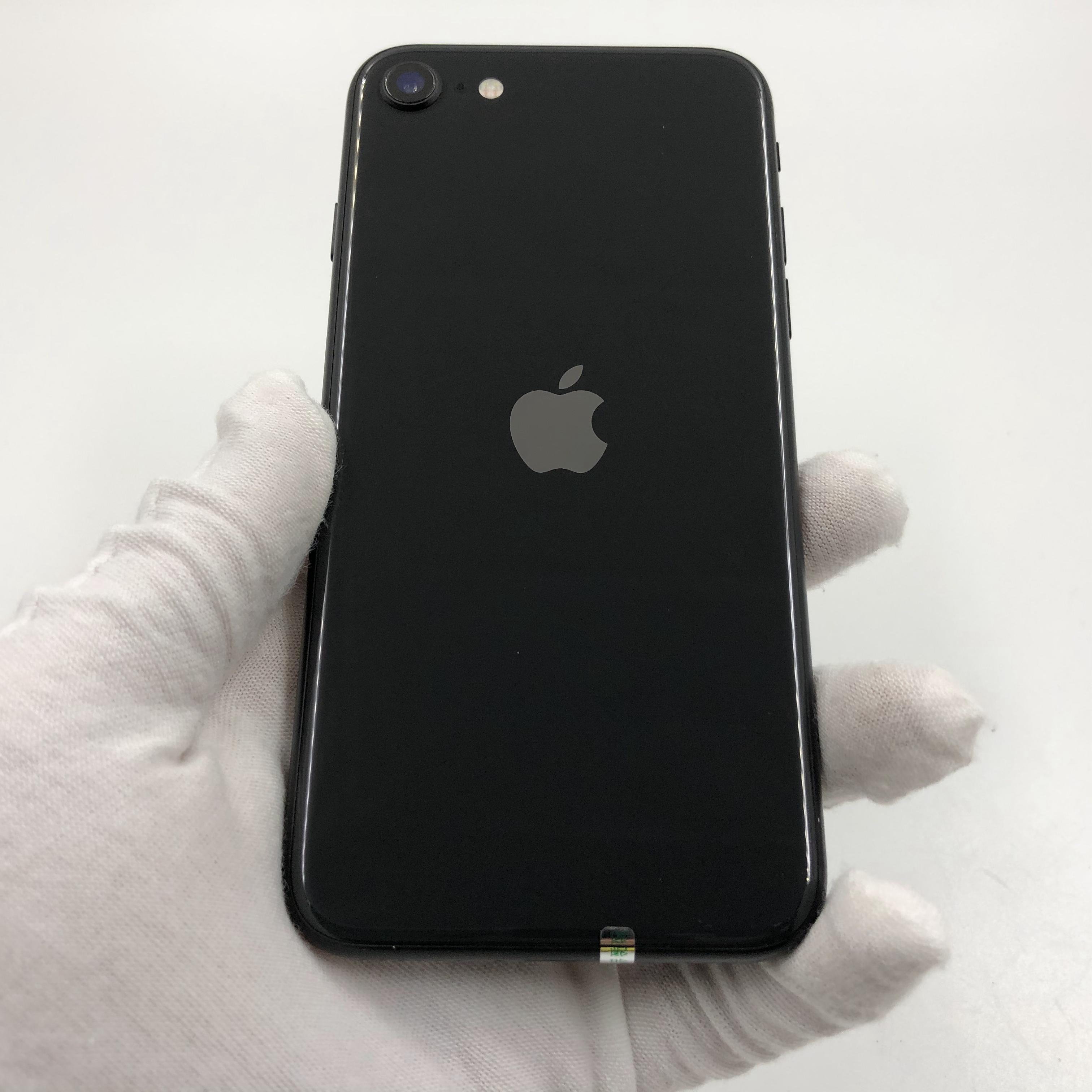 苹果【iPhone SE2】4G全网通 黑色 64G 国行 8成新 真机实拍