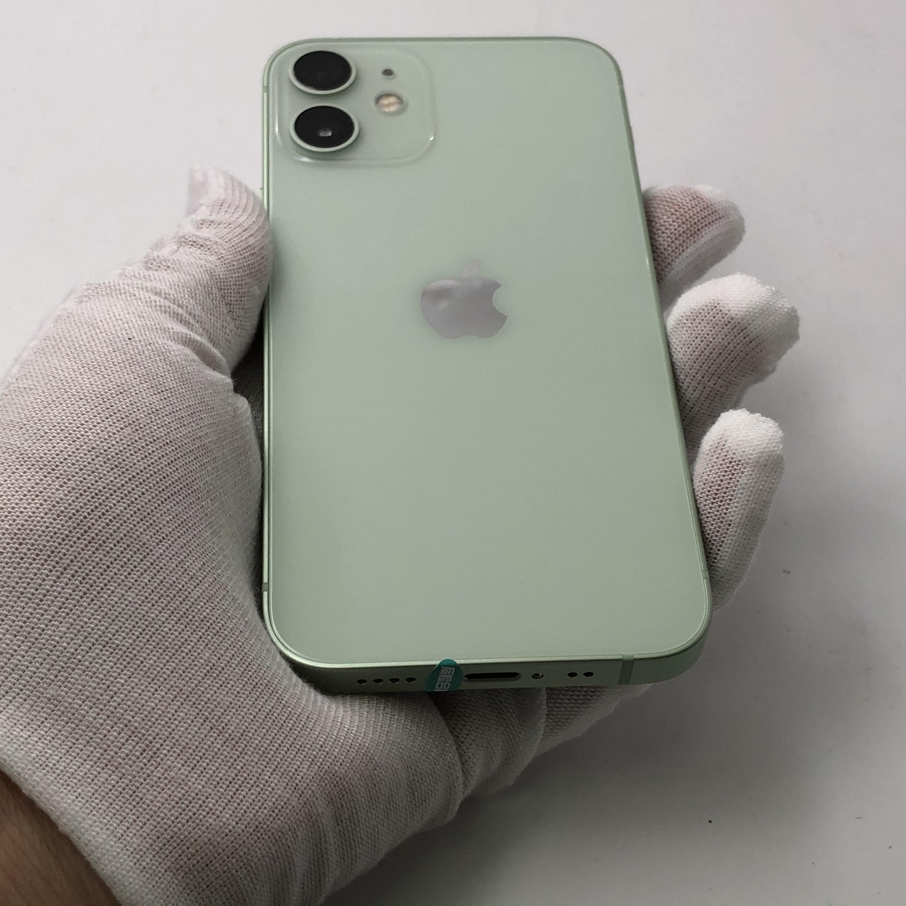 苹果【iPhone 12 mini】9成新