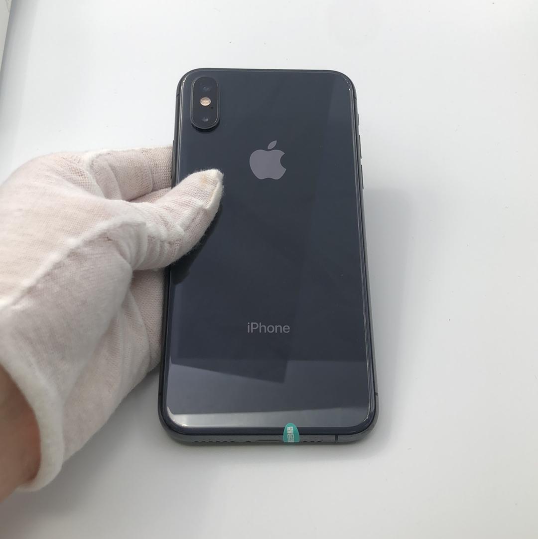 苹果【iPhone Xs】4G全网通 深空灰 512G 国行 95新