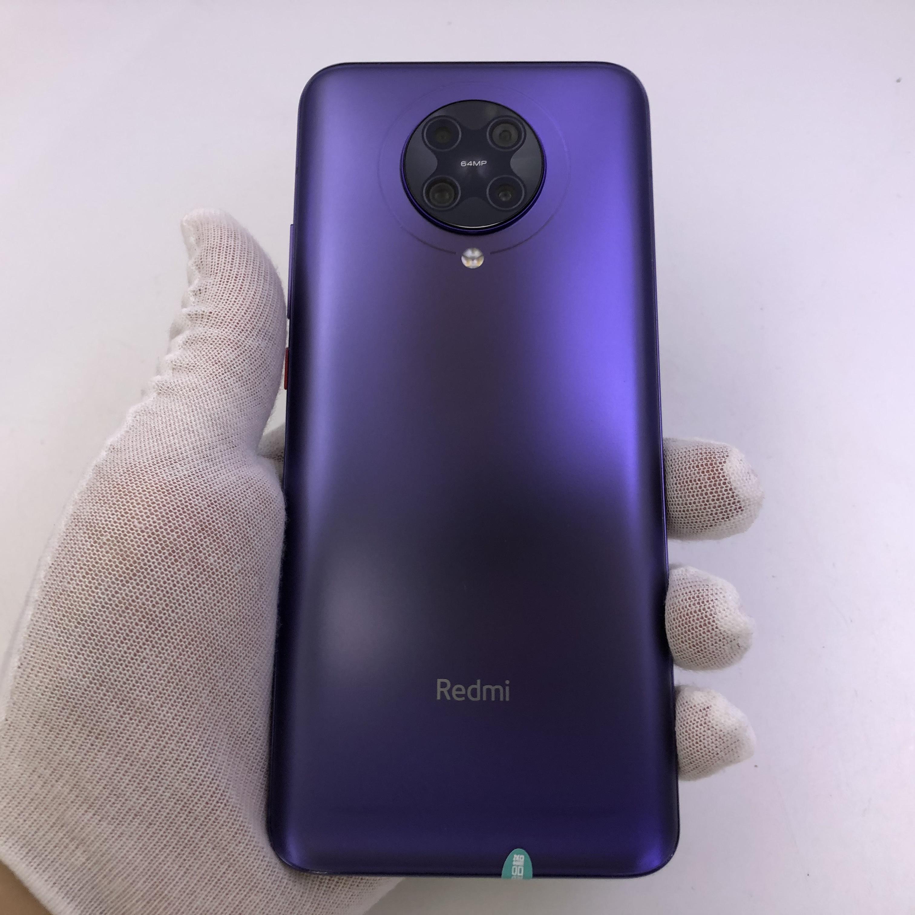 小米【Redmi k30 Pro 5G】5G全网通 星环紫 8G/128G 国行 95新