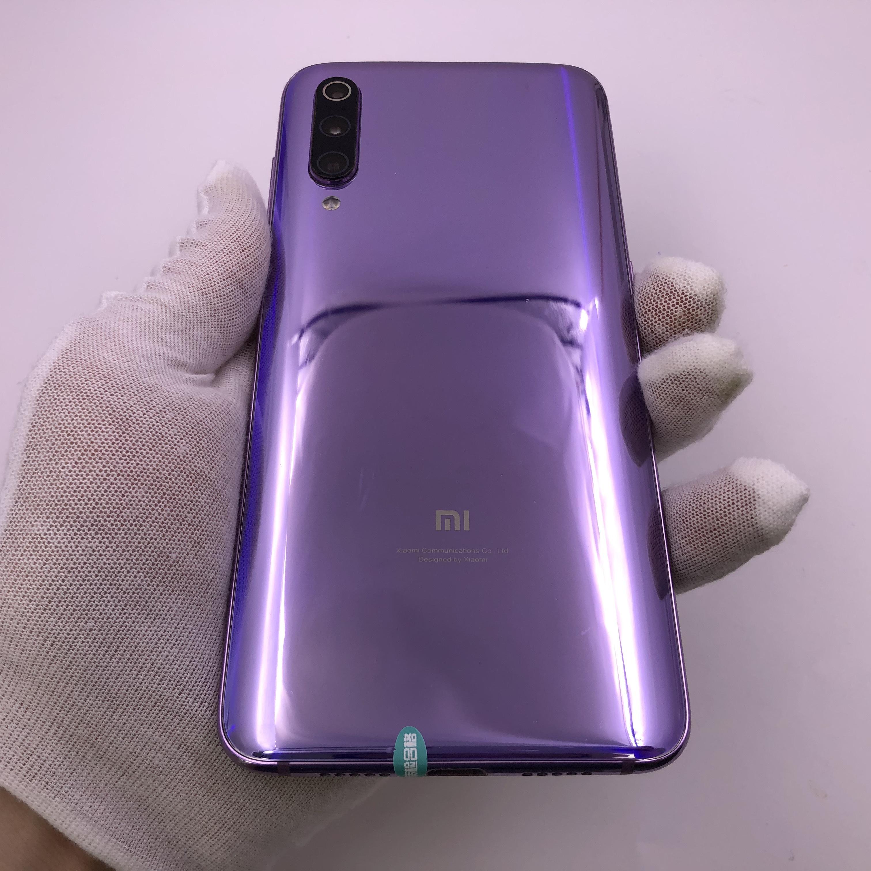 小米【小米9】4G全网通 紫色 6G/128G 国行 8成新