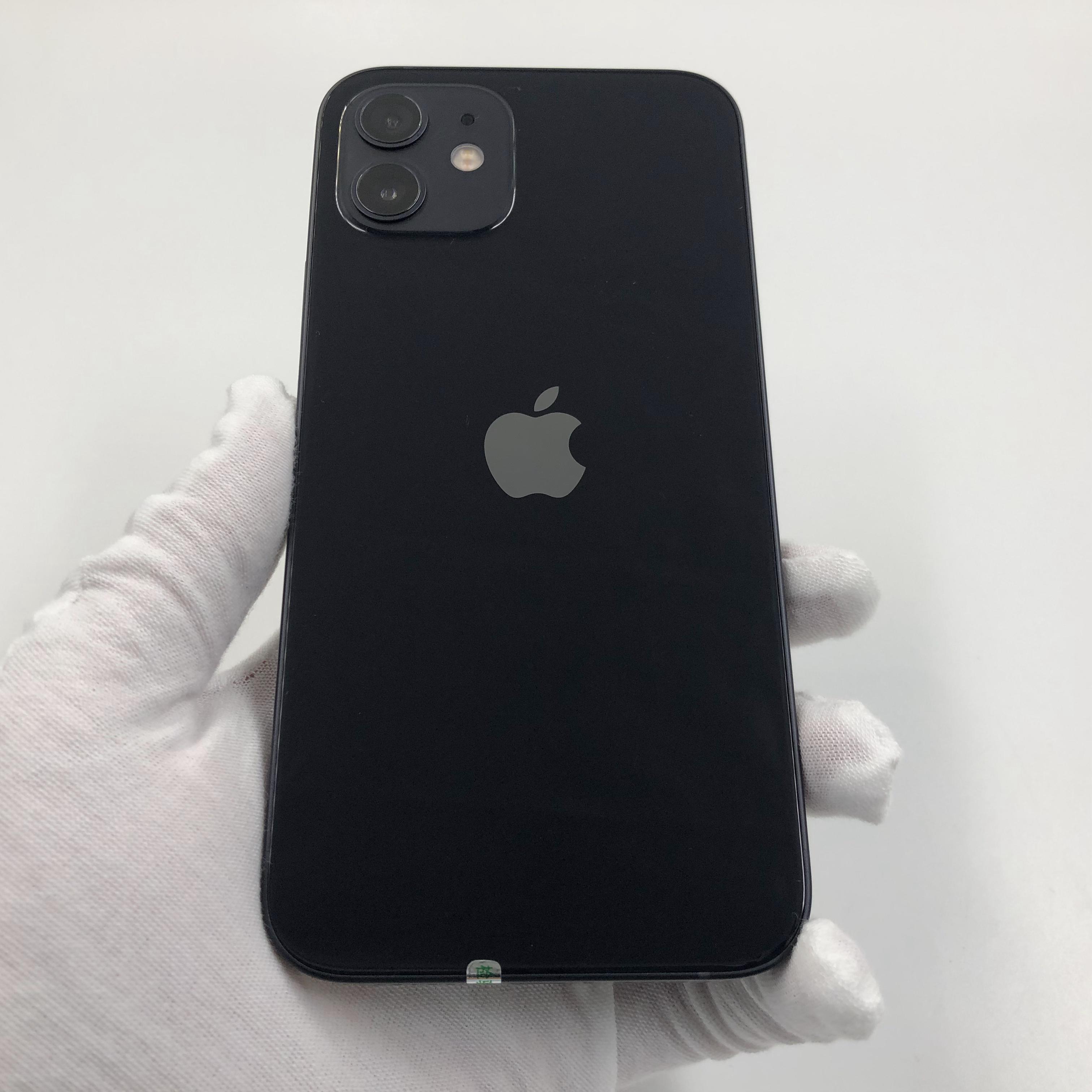 苹果【iPhone 12】5G全网通 黑色 128G 国行 95新 真机实拍官保2021-11-17