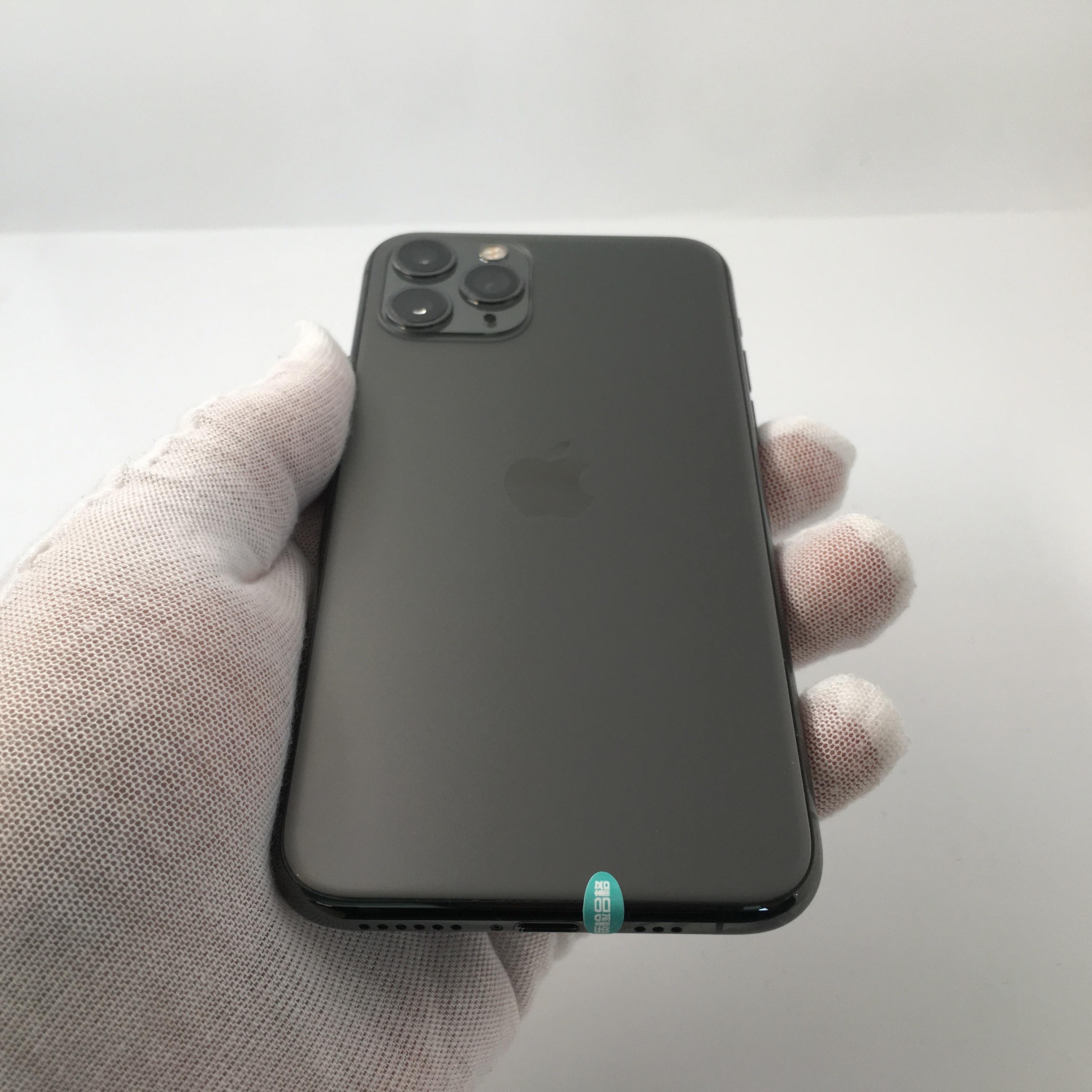 苹果【iPhone 11 Pro】4G全网通 深空灰 256G 国际版 95新