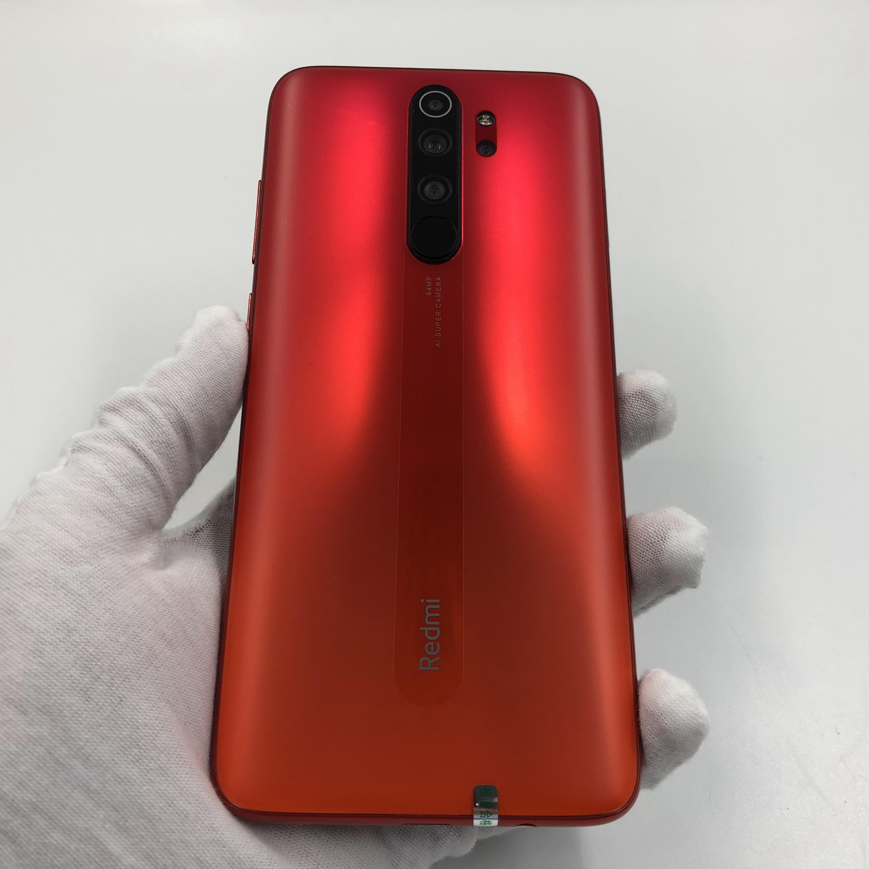小米【Redmi Note 8 Pro】4G全网通 暮光橙 6G/128G 国行 95新 真机实拍