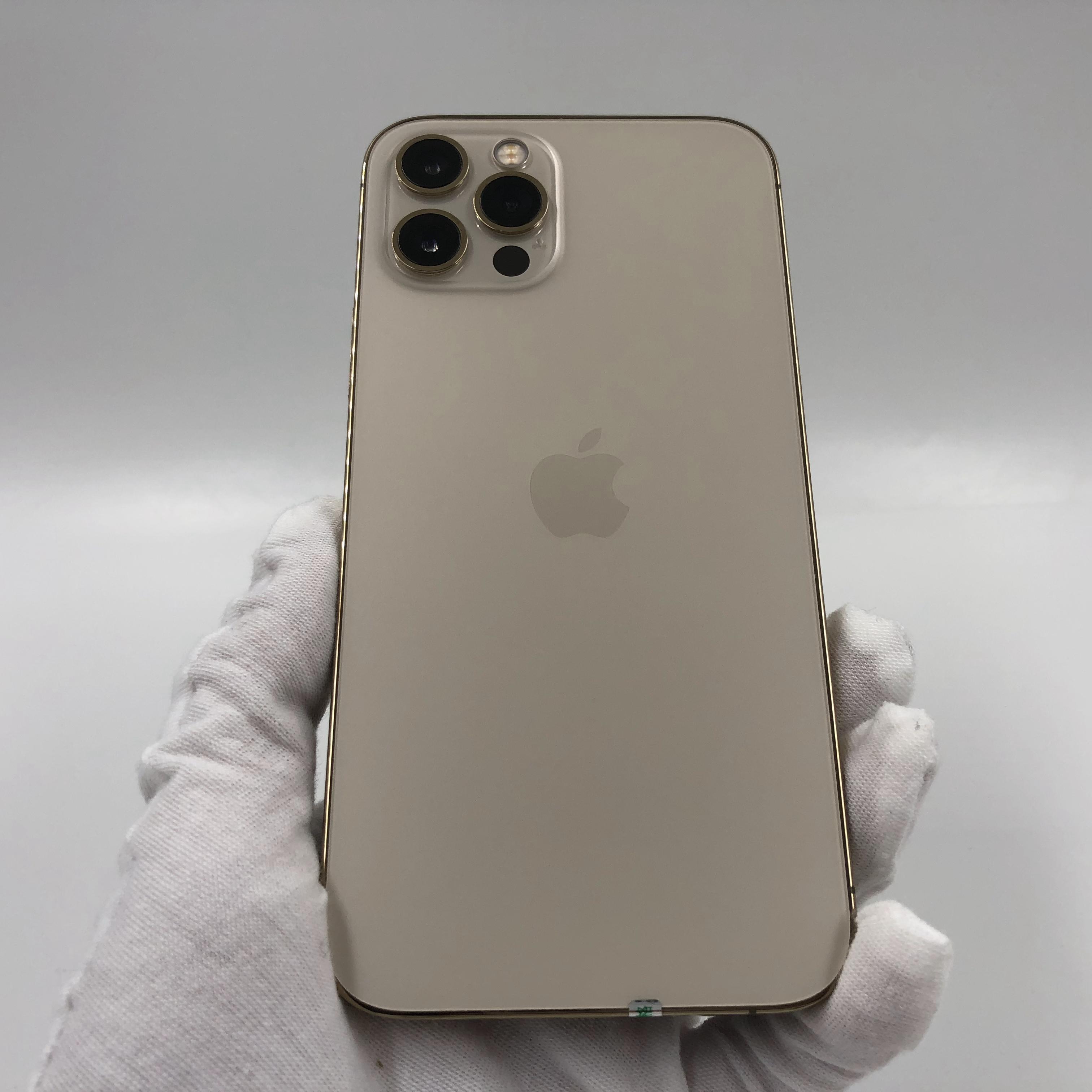 苹果【iPhone 12 Pro】5G全网通 金色 128G 国行 95新 真机实拍官保2021-11-10