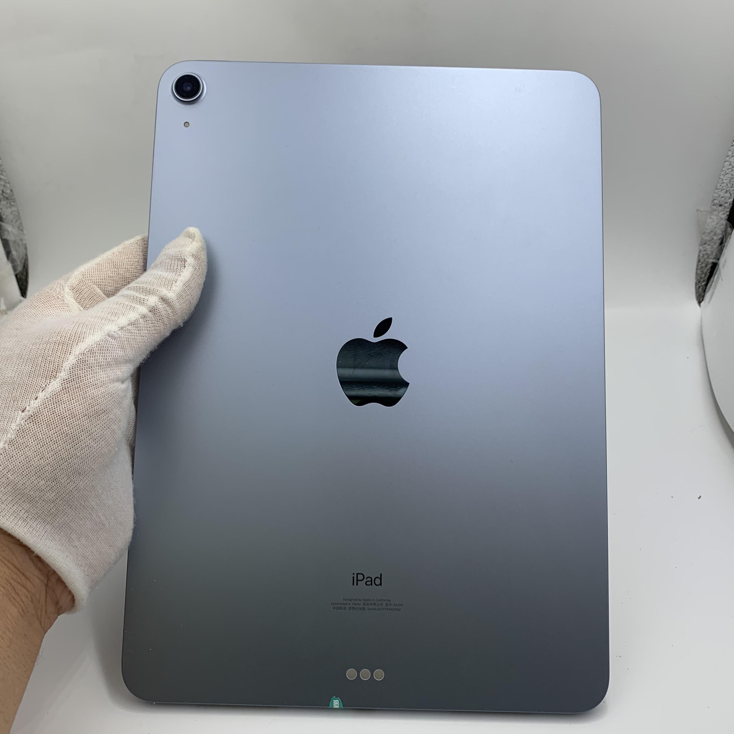 苹果【iPad Air4 10.9英寸 20款】WIFI版 天蓝色 64G 国行 99新