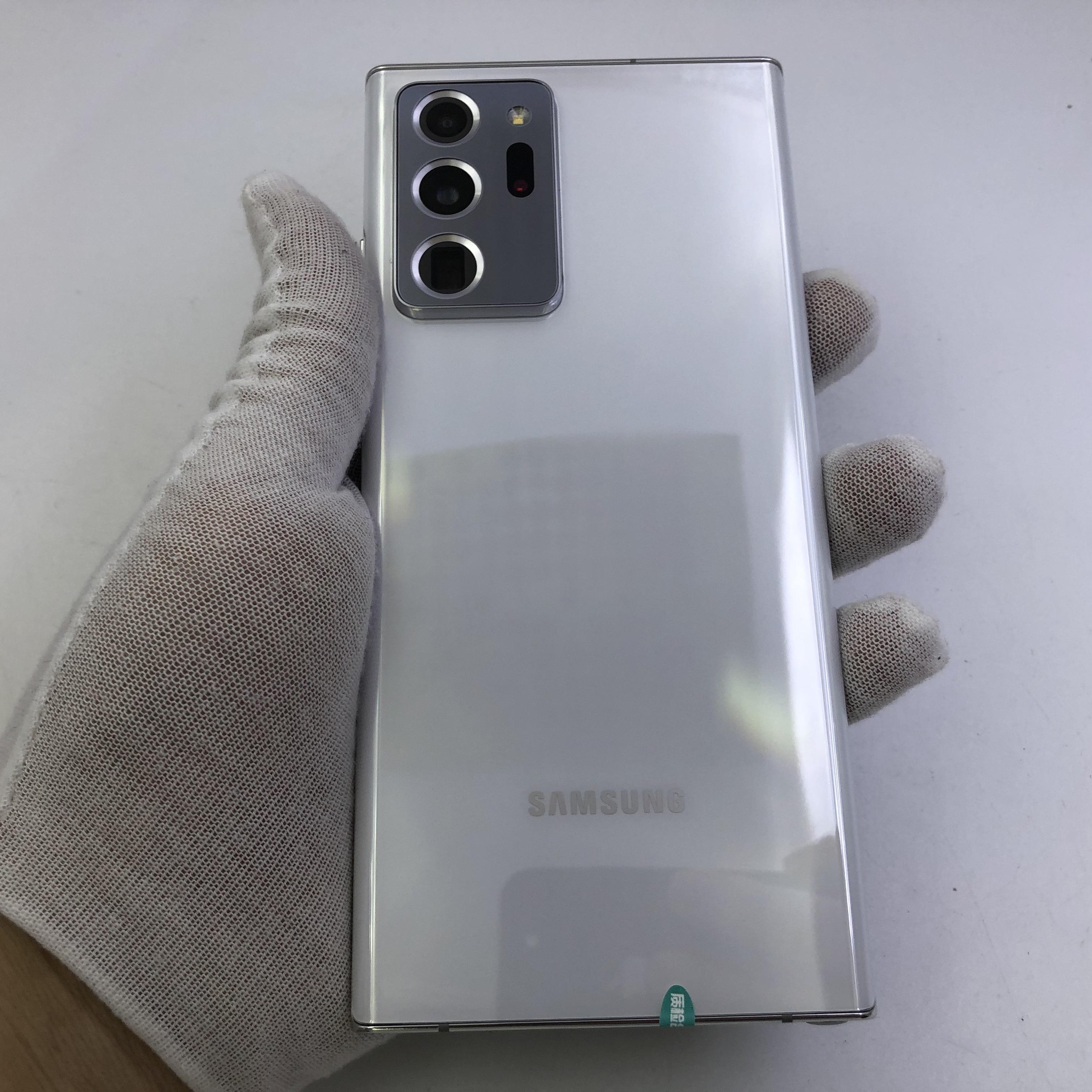 三星【Note20 Ultra 5G】5G全网通 初露白 12G/256G 国行 95新