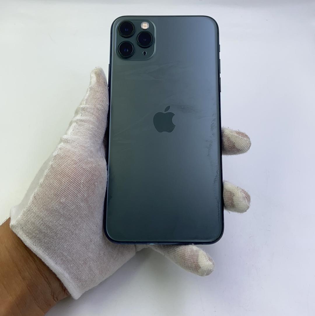 苹果【iPhone 11 Pro Max】4G全网通 暗夜绿色 64G 国际版 8成新