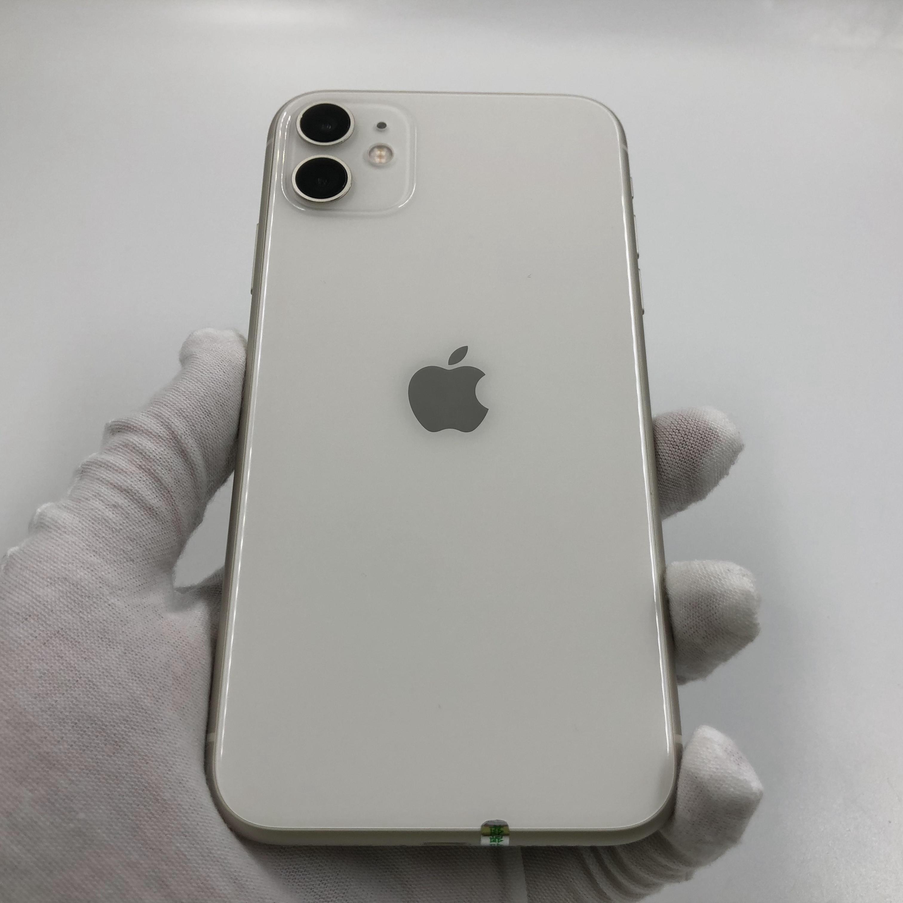苹果【iPhone 11】4G全网通 白色 128G 国行 95新 真机实拍官保2021-07-21