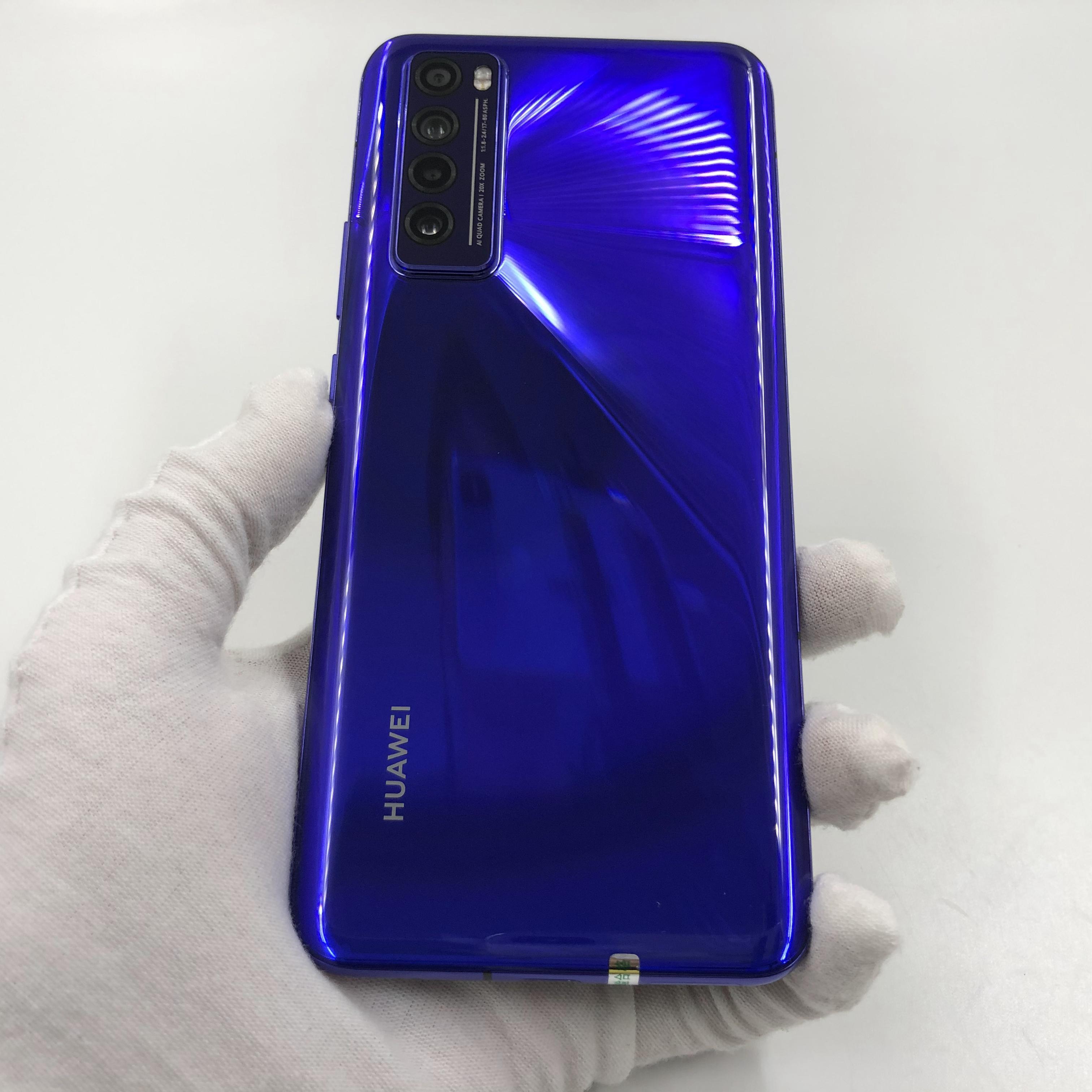 华为【nova 7 5G】5G全网通 仲夏紫 8G/256G 国行 95新 真机实拍
