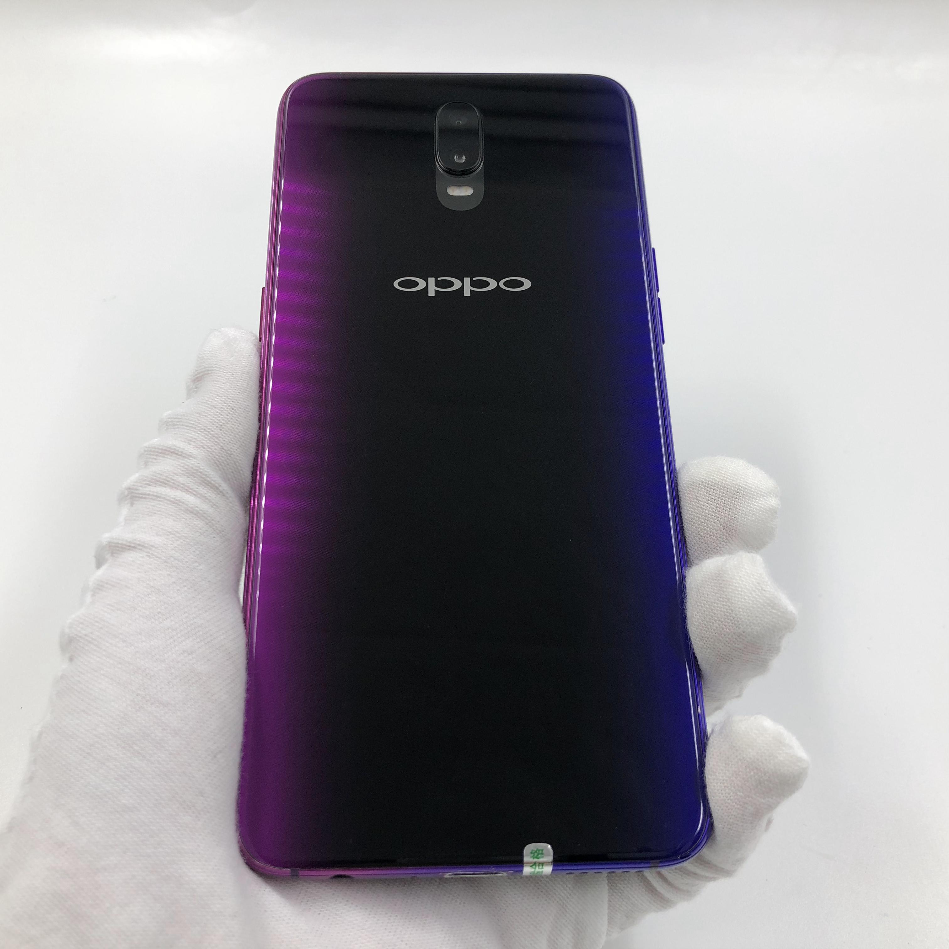oppo【R17】4G全网通 紫色 8G/128G 国行 9成新 真机实拍