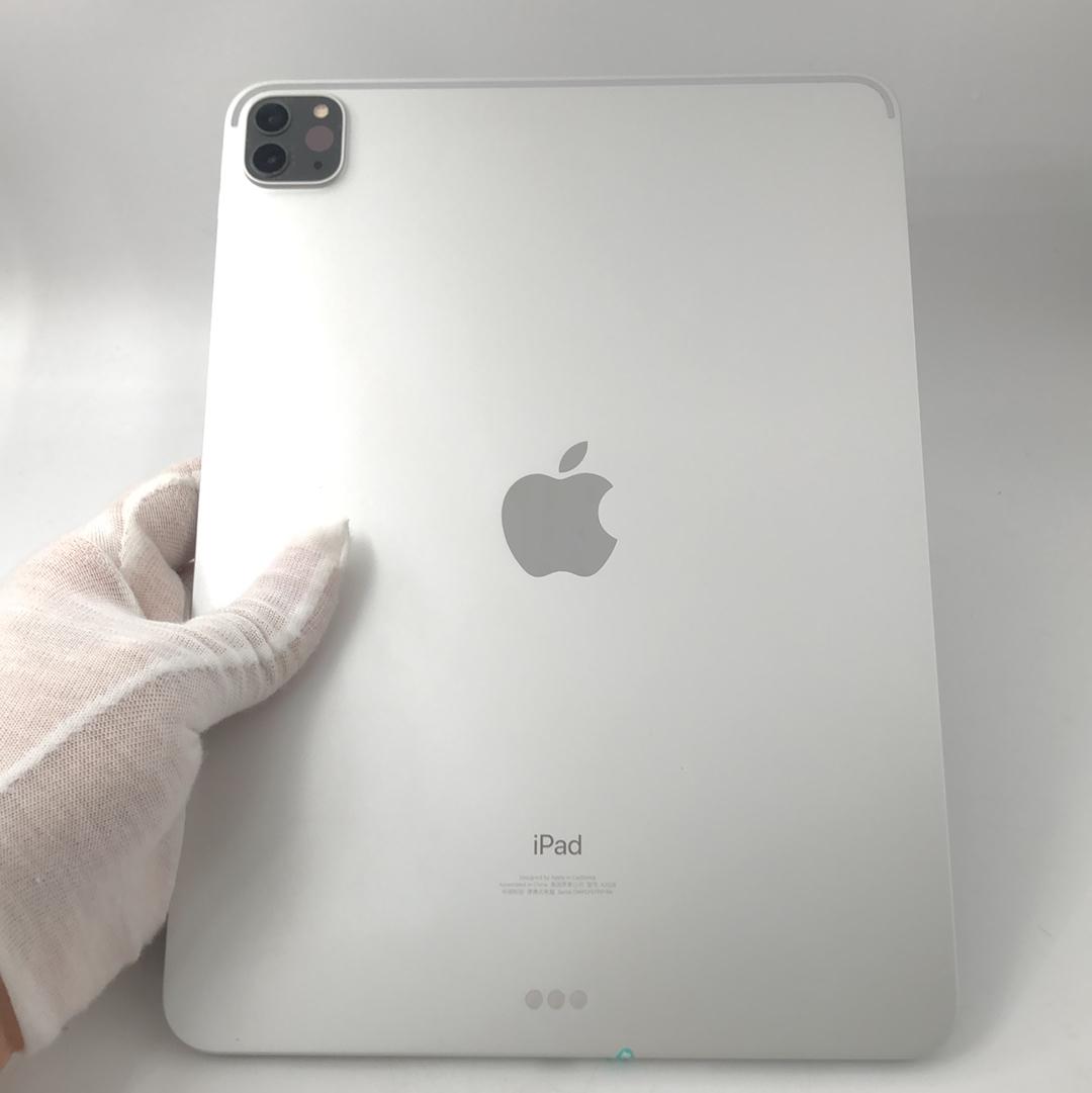 苹果【iPad Pro 11英寸  20款】WIFI版 银色 128G 国行 99新