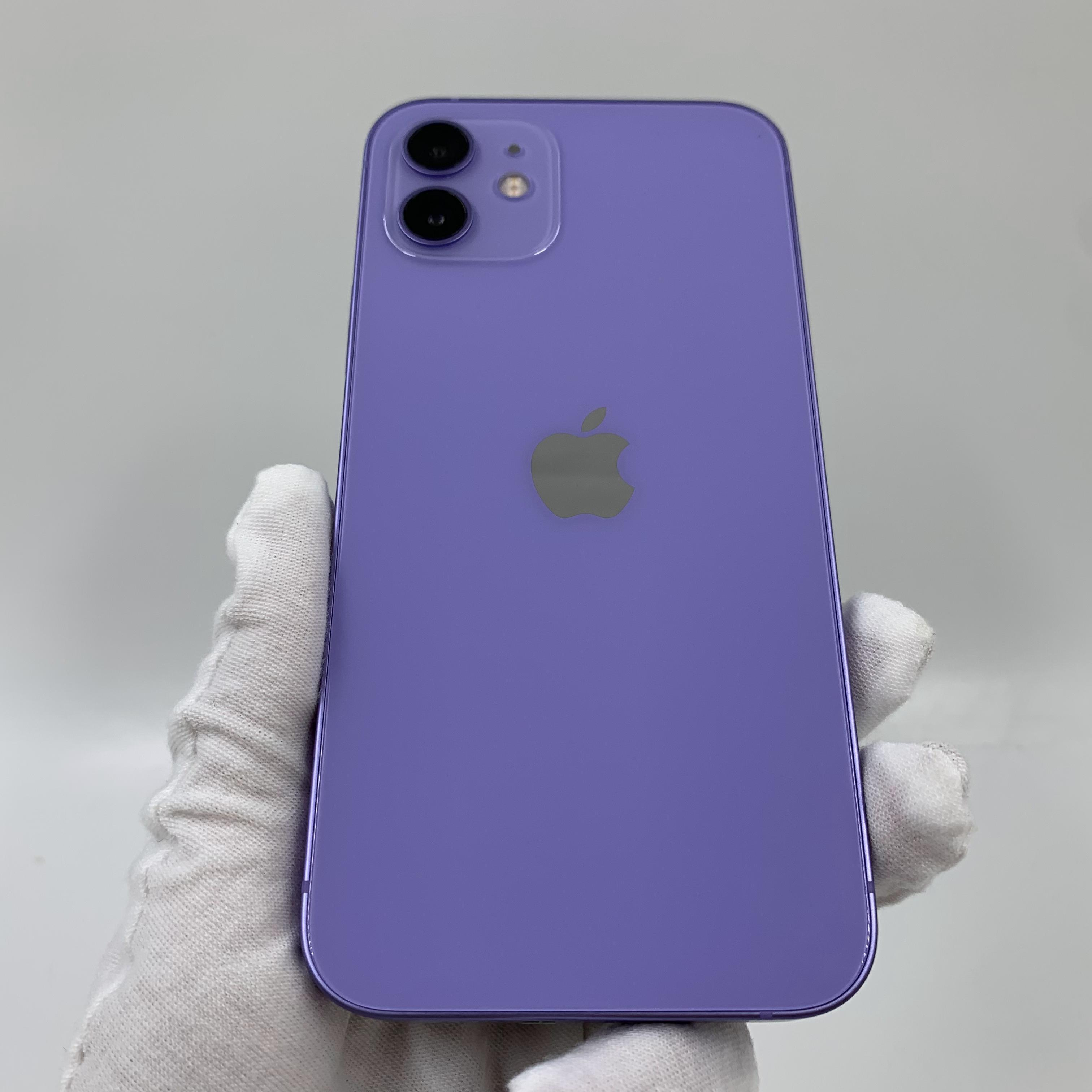 苹果【iPhone 12】5G全网通 紫色 128G 国行 95新 真机实拍官保2022-06-21