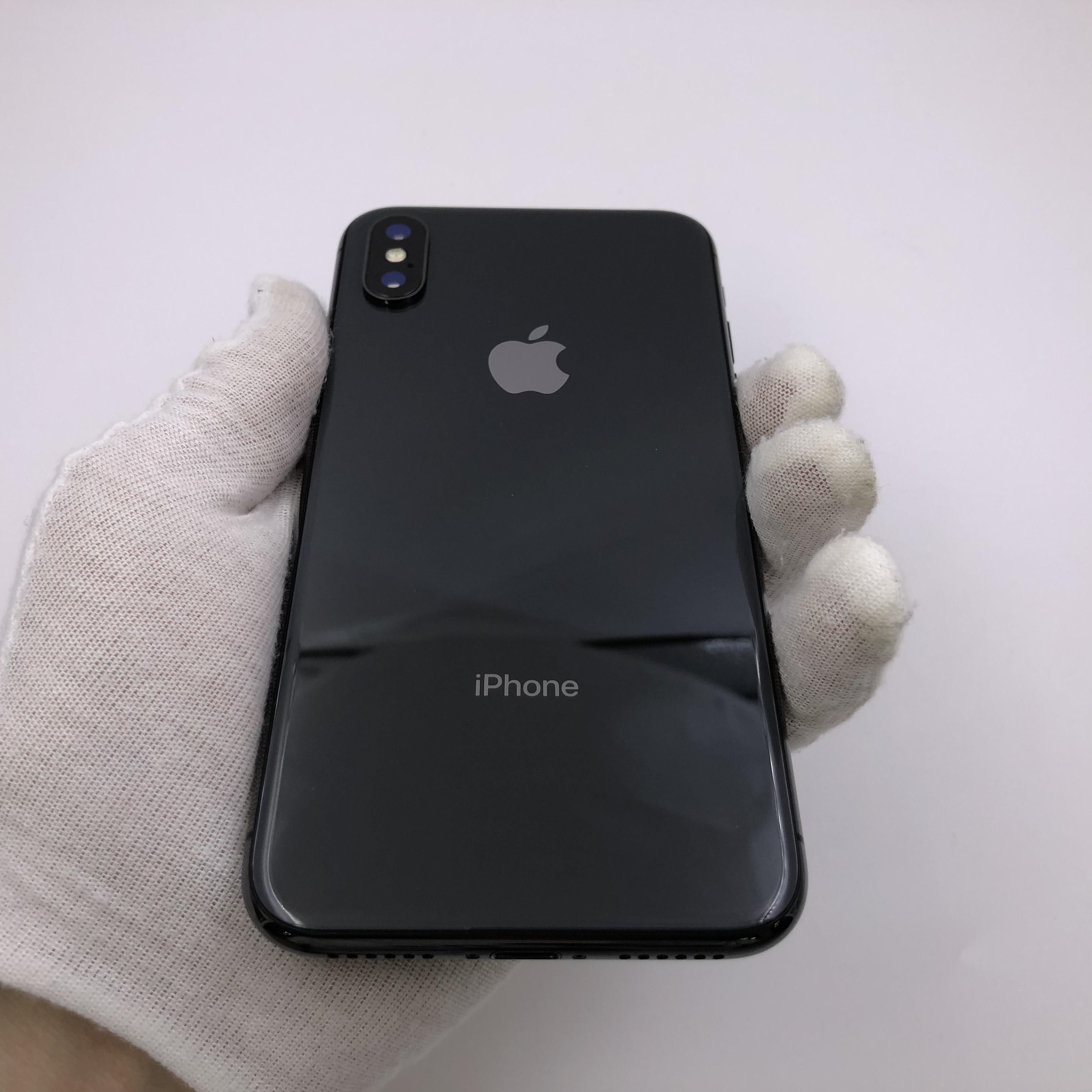 苹果【iPhone Xs】4G全网通 深空灰 256G 国行 95新