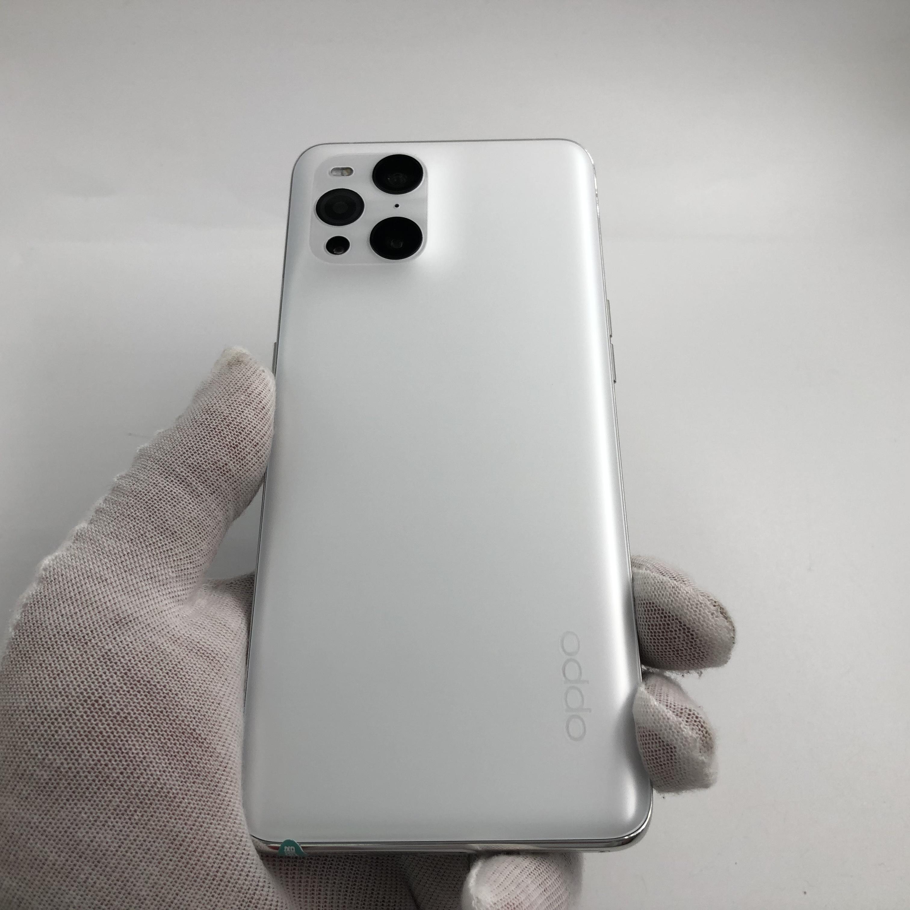 oppo【Find X3 Pro 5G】5G全网通 凝白 12G/256G 国行 99新