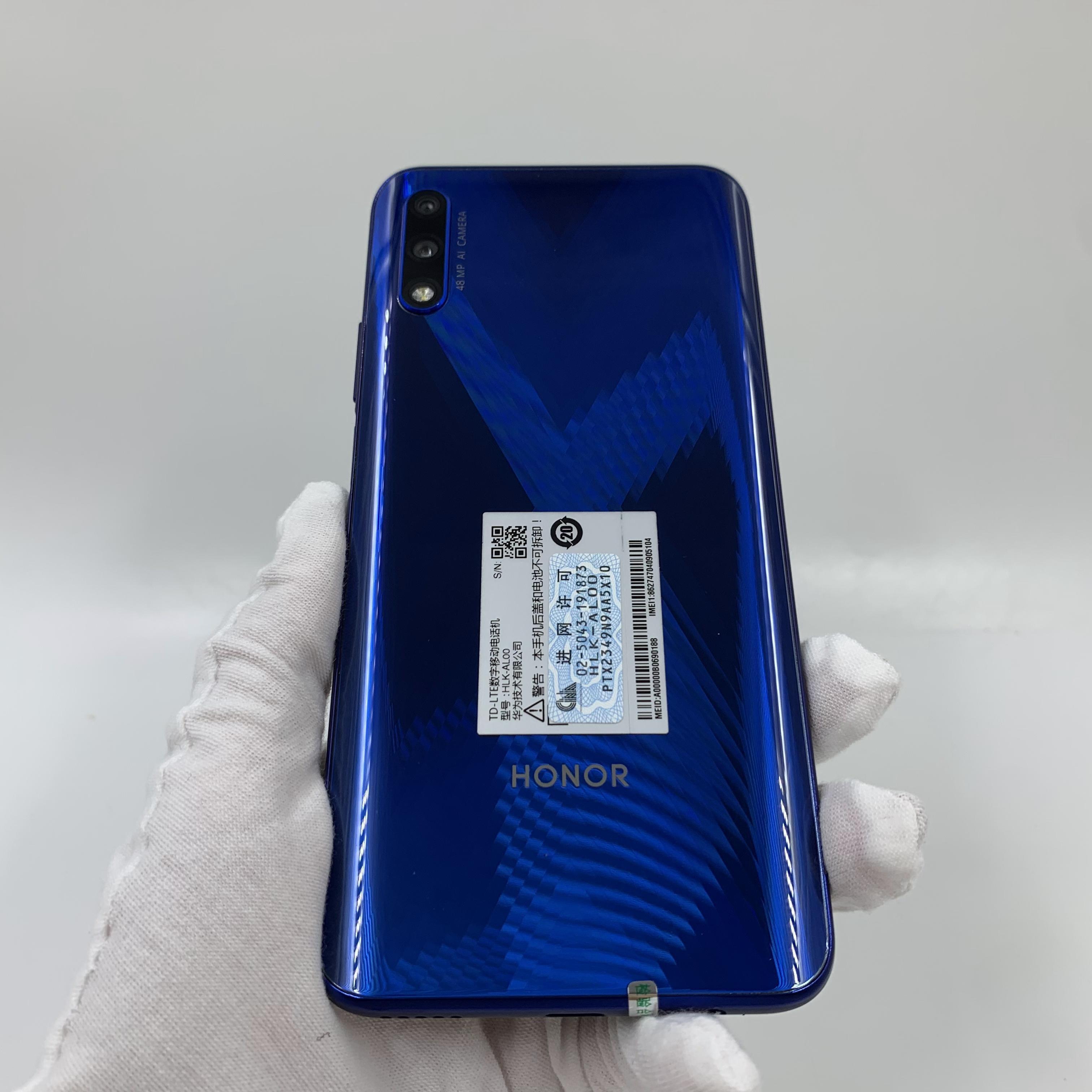 荣耀【荣耀 9X】4G全网通 蓝色 6G/128G 国行 95新 真机实拍