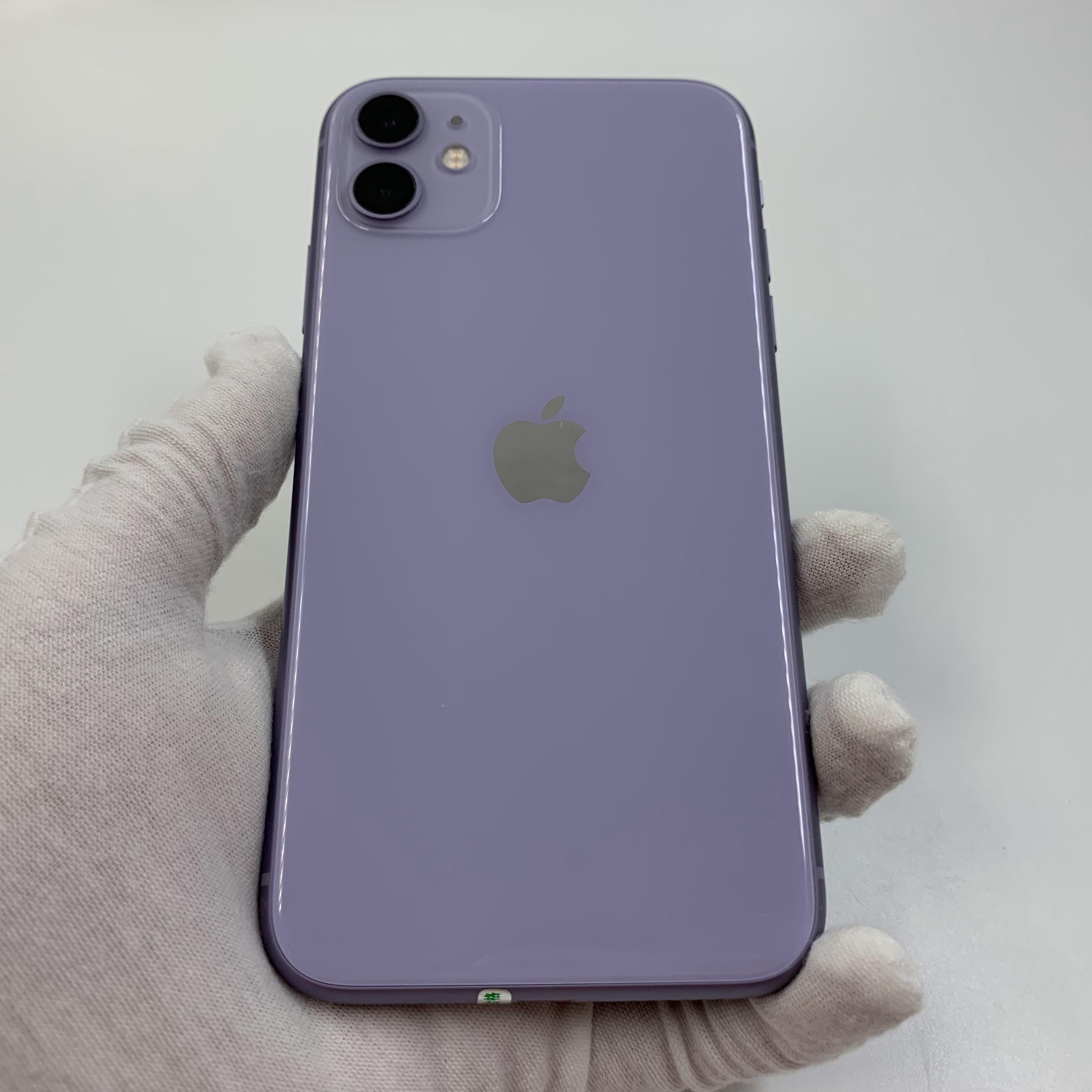 苹果【iPhone 11】4G全网通 紫色 128G 国行 95新 真机实拍