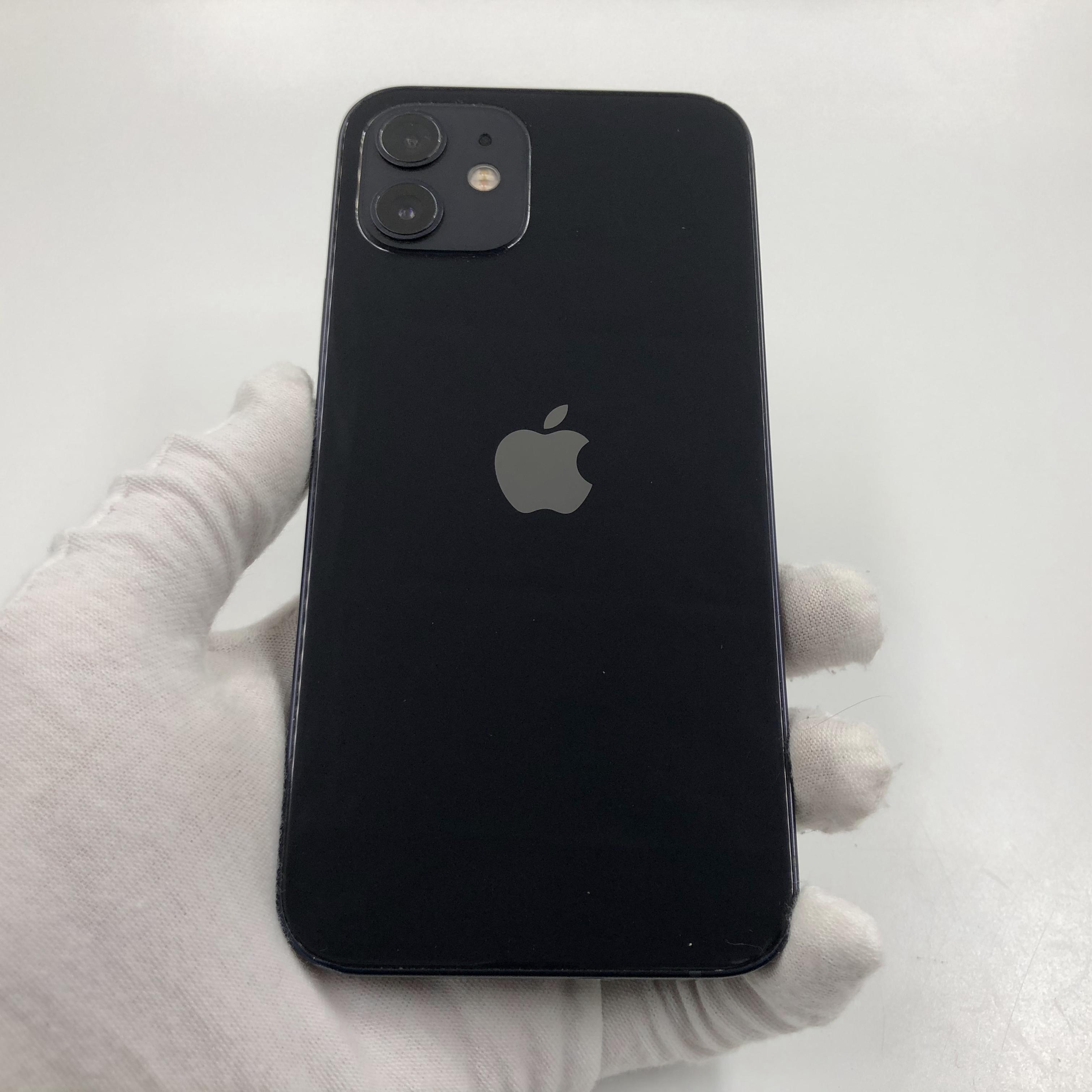 苹果【iPhone 12】5G全网通 黑色 128G 国行 8成新 真机实拍官保2021-11-01