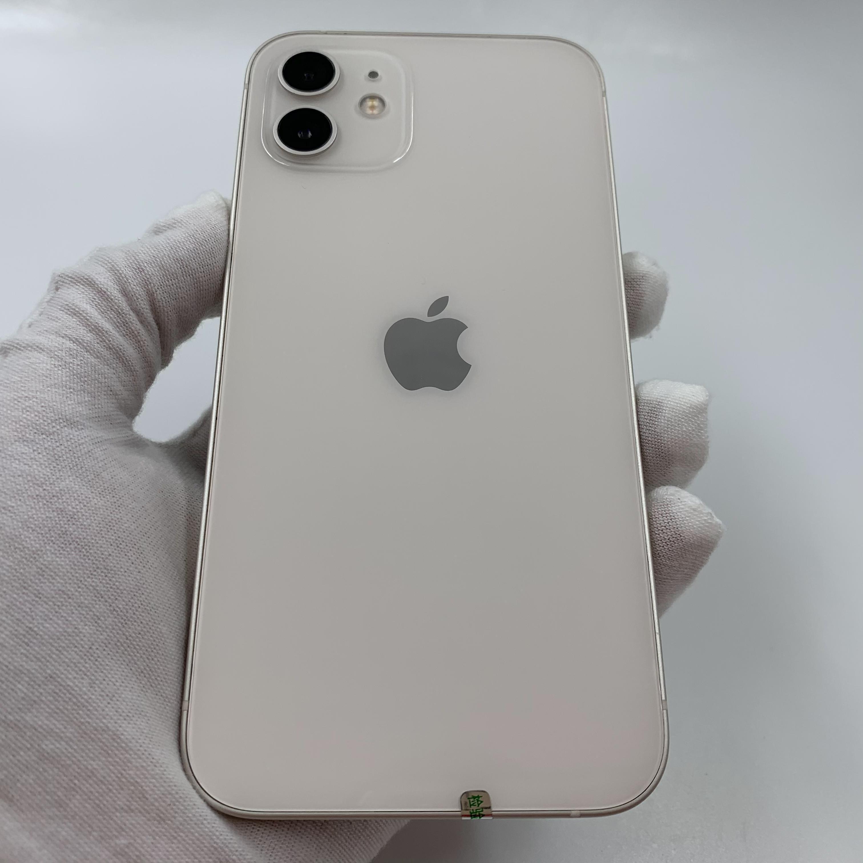 苹果【iPhone 12】5G全网通 白色 64G 国行 8成新 真机实拍官保2022-01-21