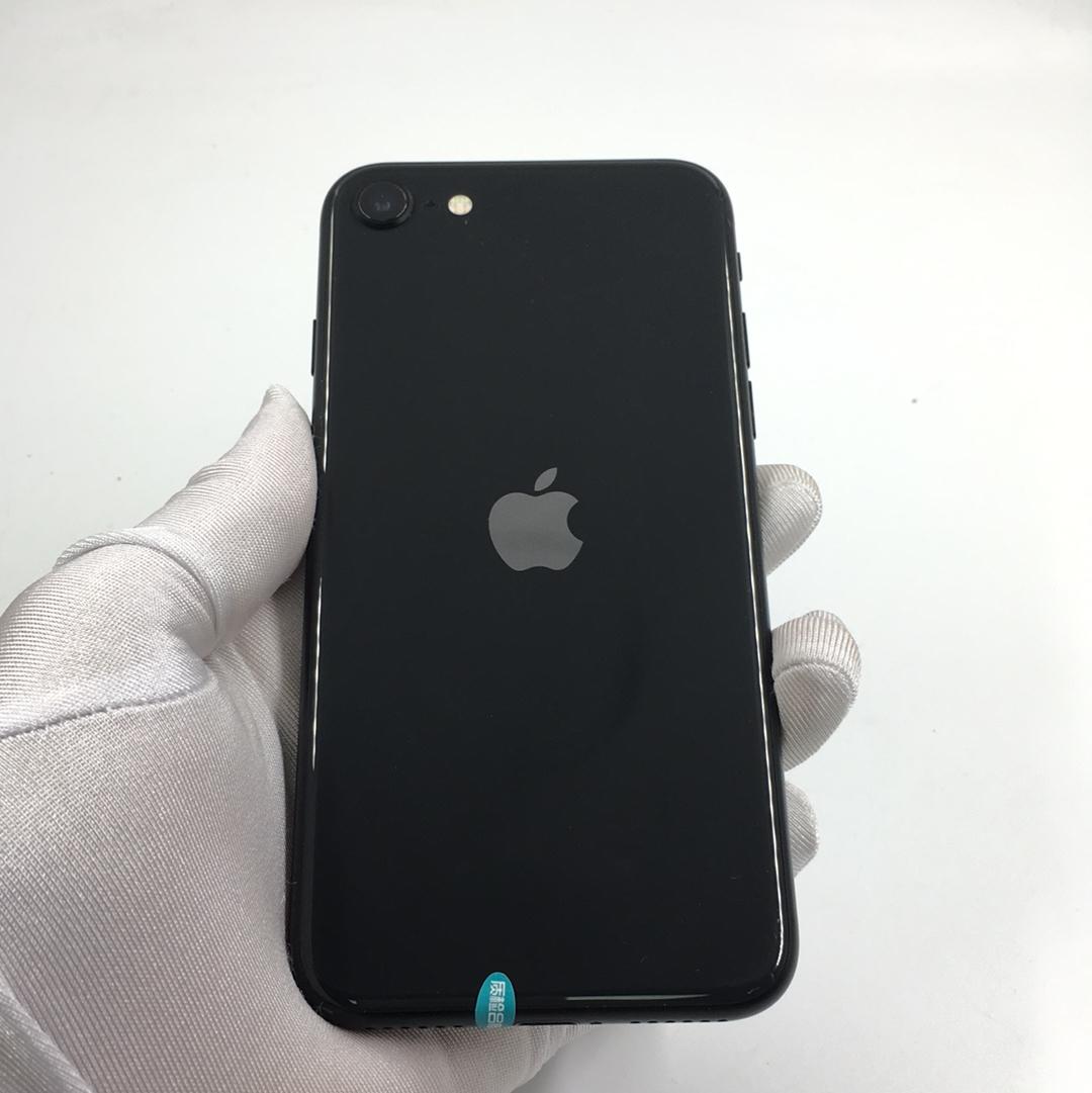 苹果【iPhone SE2】4G全网通 黑色 64G 国行 95新 64G真机实拍