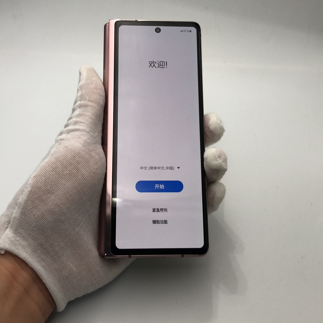 三星【Galaxy Z Fold2 5G】5G全网通 迷雾金 12G/512G 国行 9成新