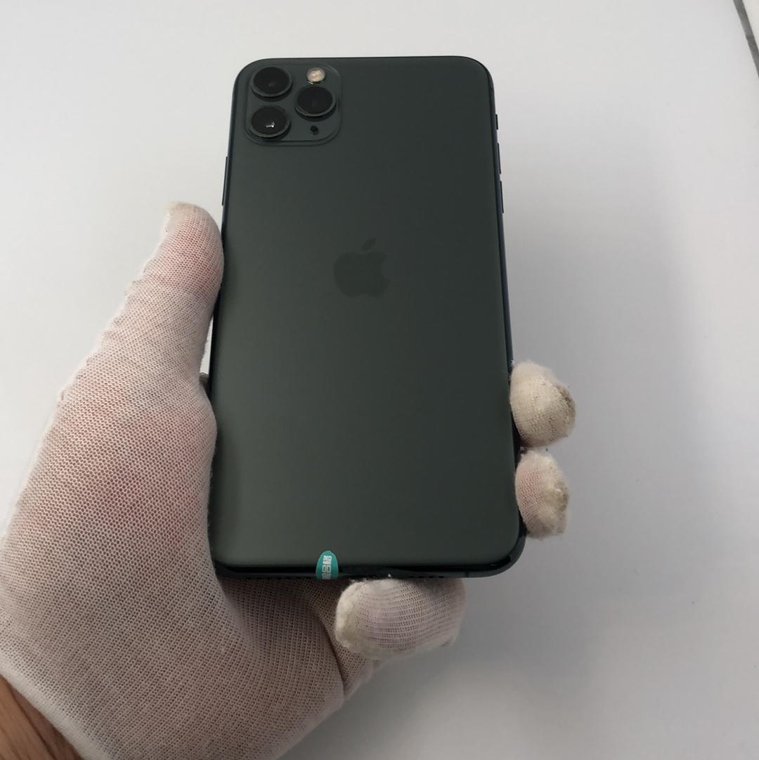 苹果【iPhone 11 Pro Max】4G全网通 暗夜绿色 256G 国行 8成新