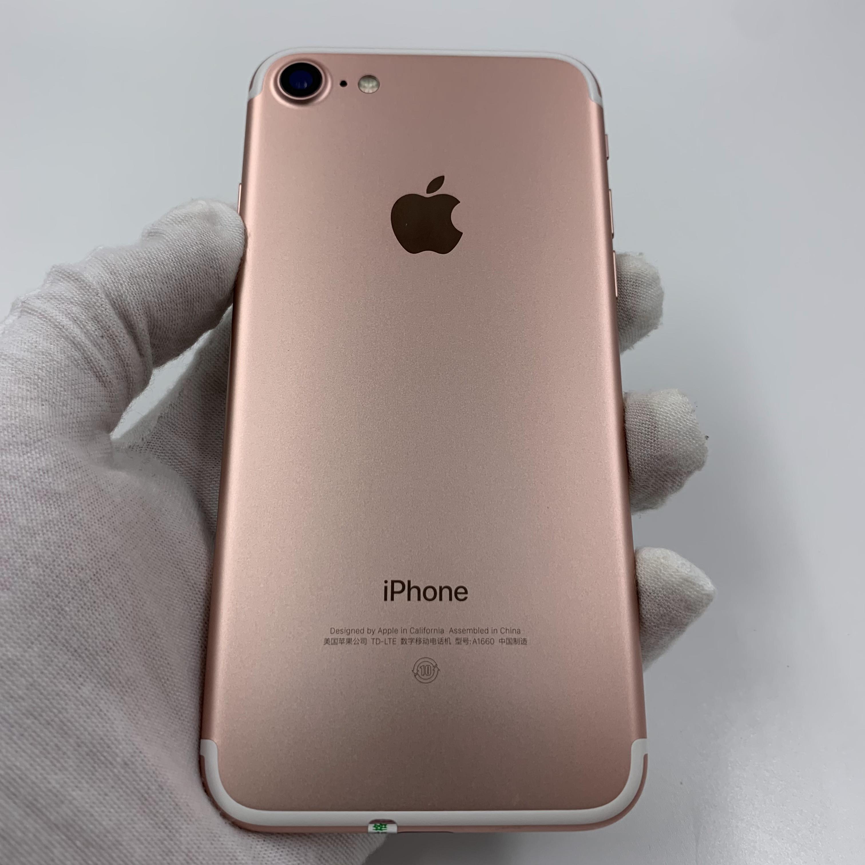 苹果【iPhone 7】4G全网通 玫瑰金 128G 国行 95新 真机实拍