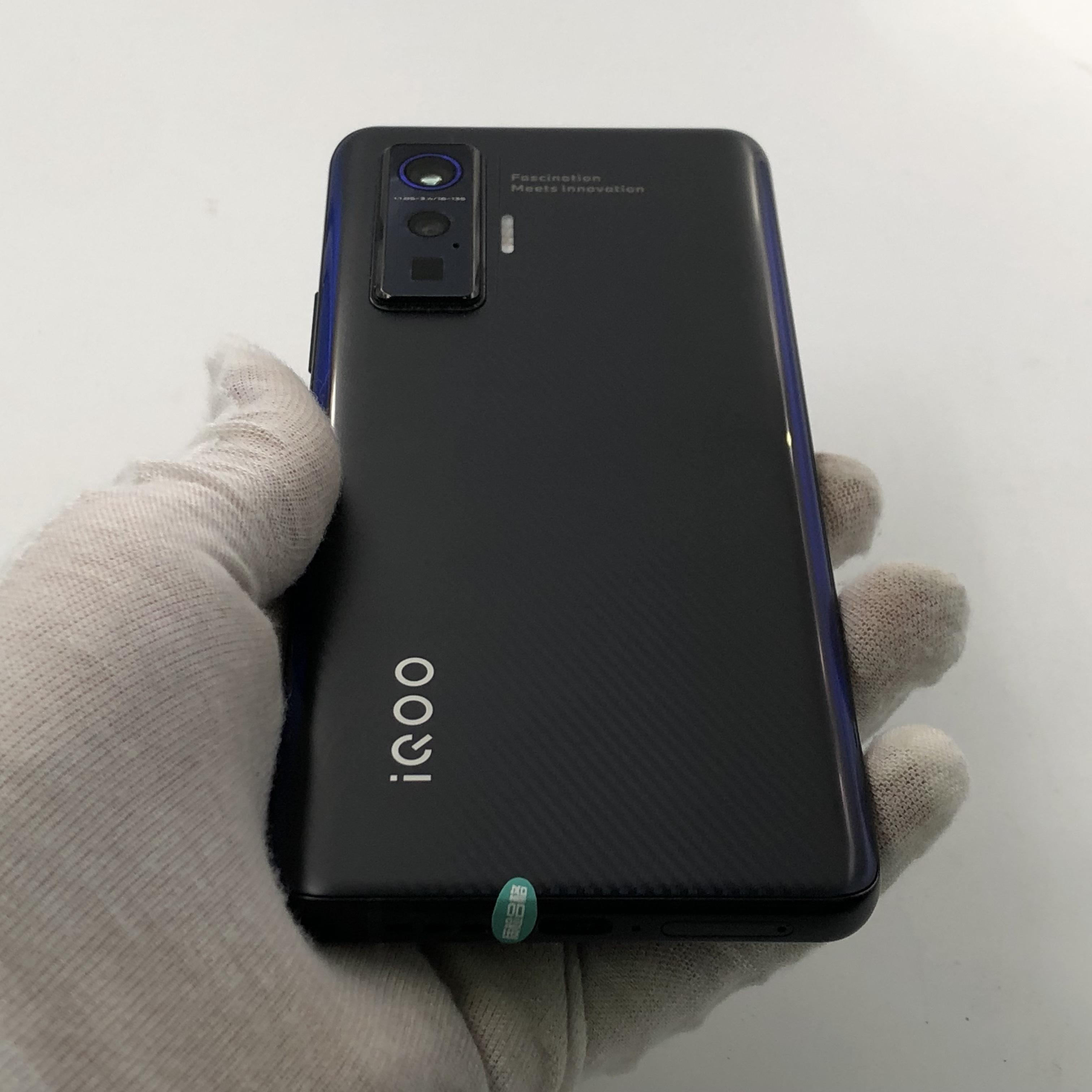 vivo【iQOO 5 Pro】5G全网通 赛道版 8G/256G 国行 99新