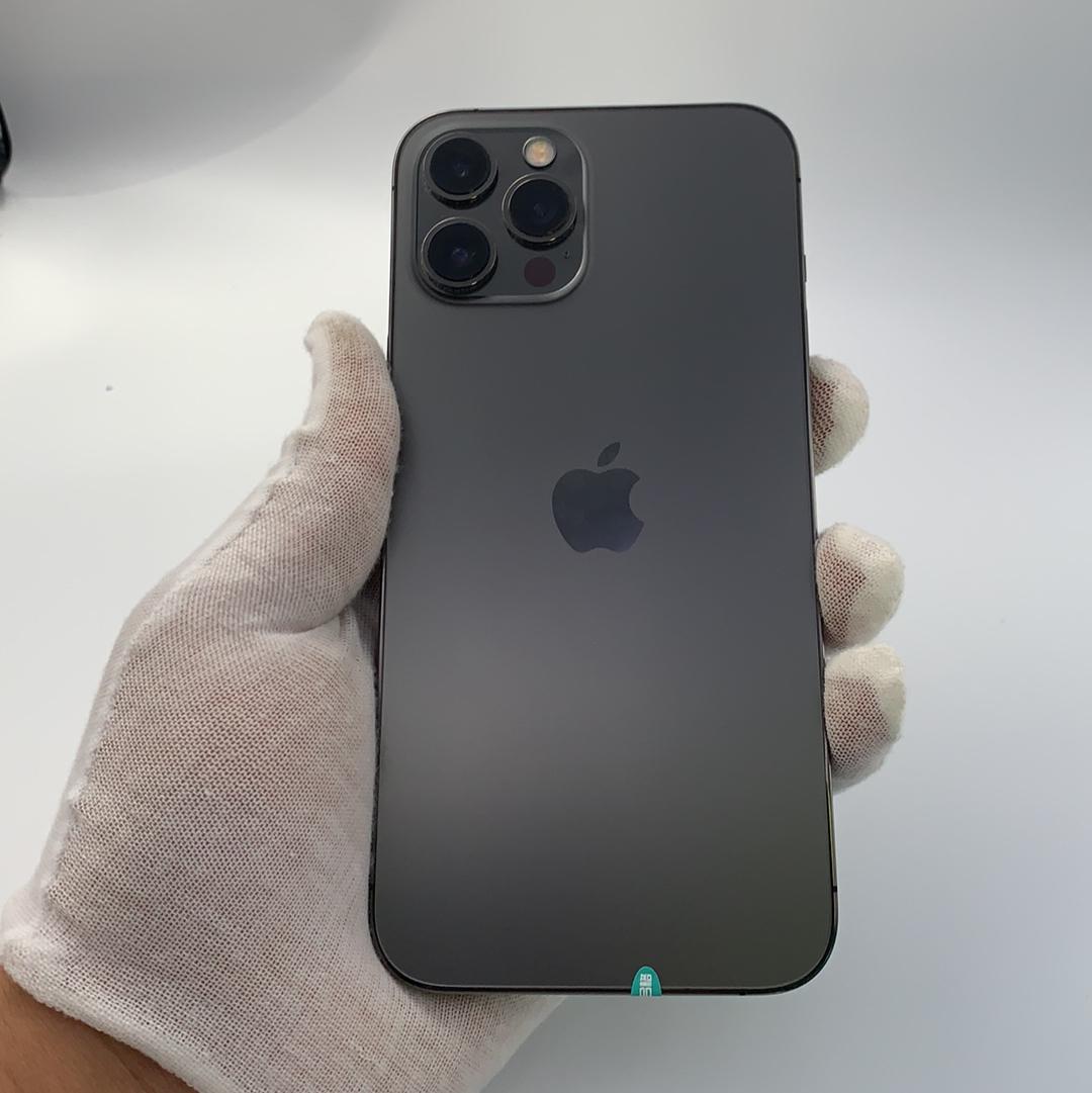 苹果【iPhone 12 Pro Max】5G全网通 石墨色 256G 国行 9成新