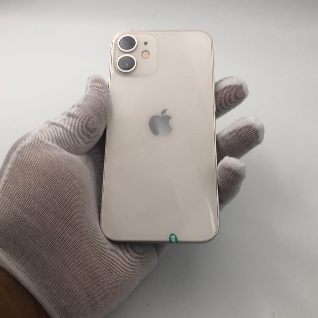 苹果【iPhone 12 mini】99新