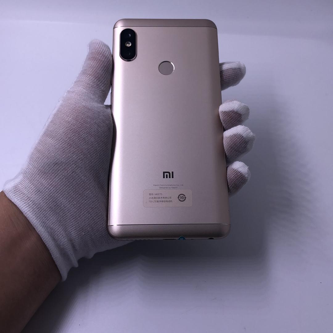 小米【红米Note5】全网通 金色 6G/64G 国行 8成新