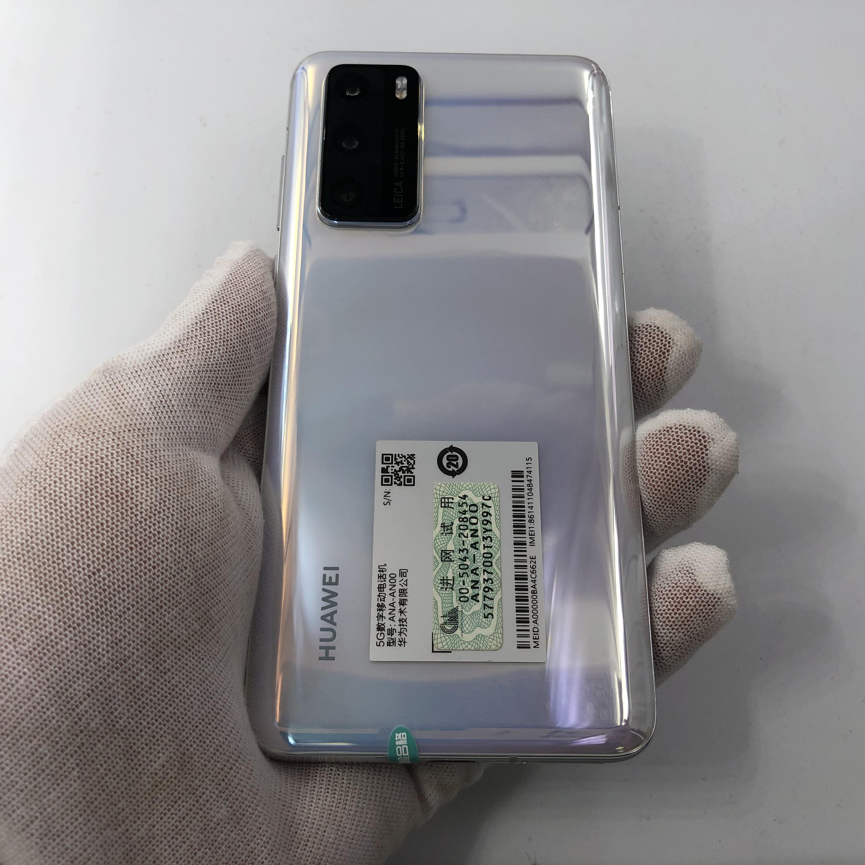 华为【P40 5G】5G全网通 冰霜银 8G/128G 国行 9成新