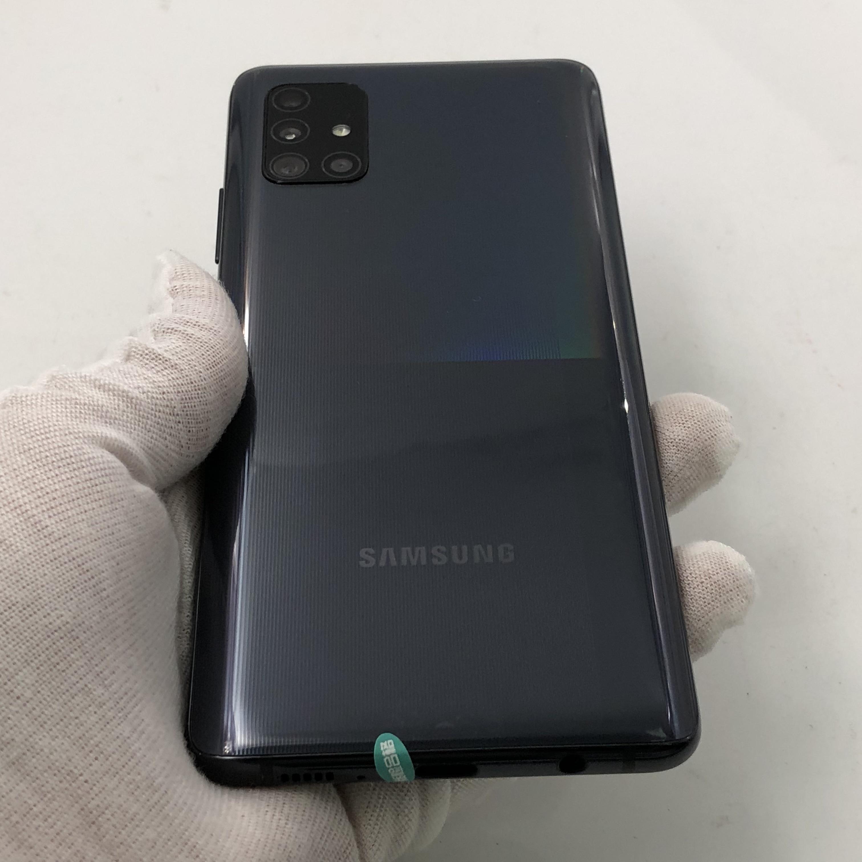 三星【Galaxy A51 5G】5G全网通 迷踪黑 8G/128G 国行 95新
