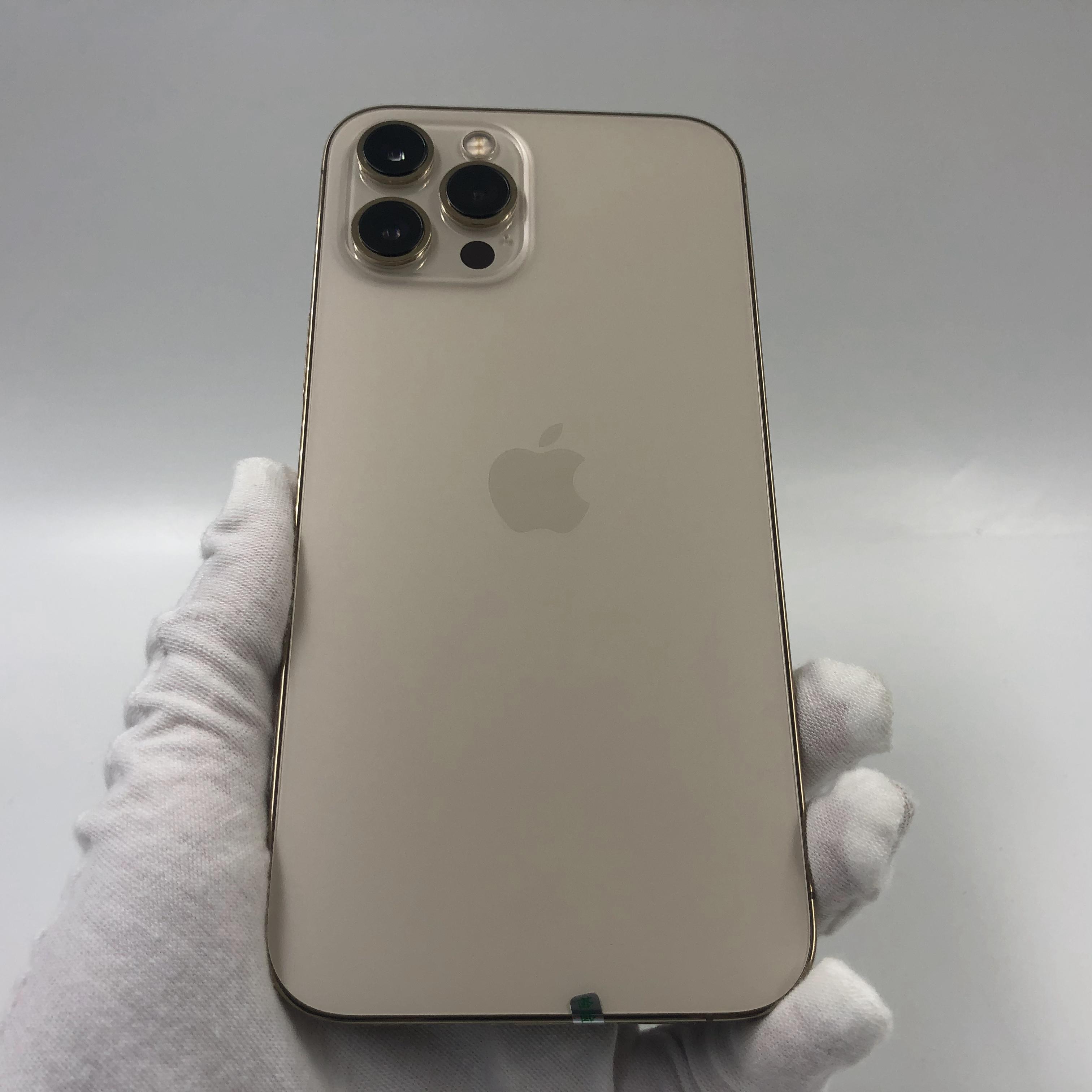 苹果【iPhone 12 Pro Max】5G全网通 金色 256G 国行 8成新 真机实拍官保2021-11-28